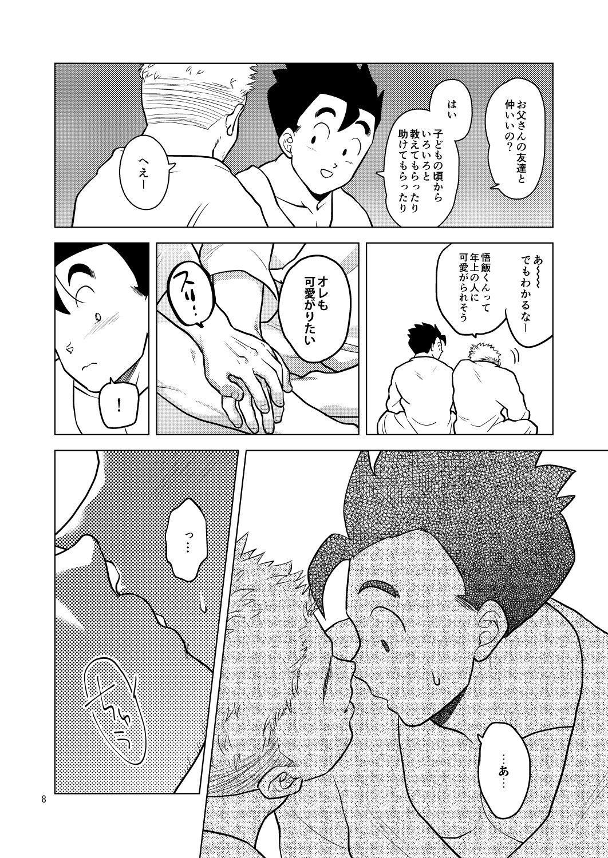 Gohan o Taberu Hon 3 6