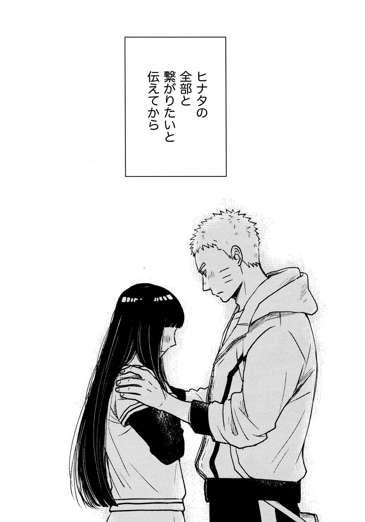 Koiwo Shiteiru Karada 1 + 2 24