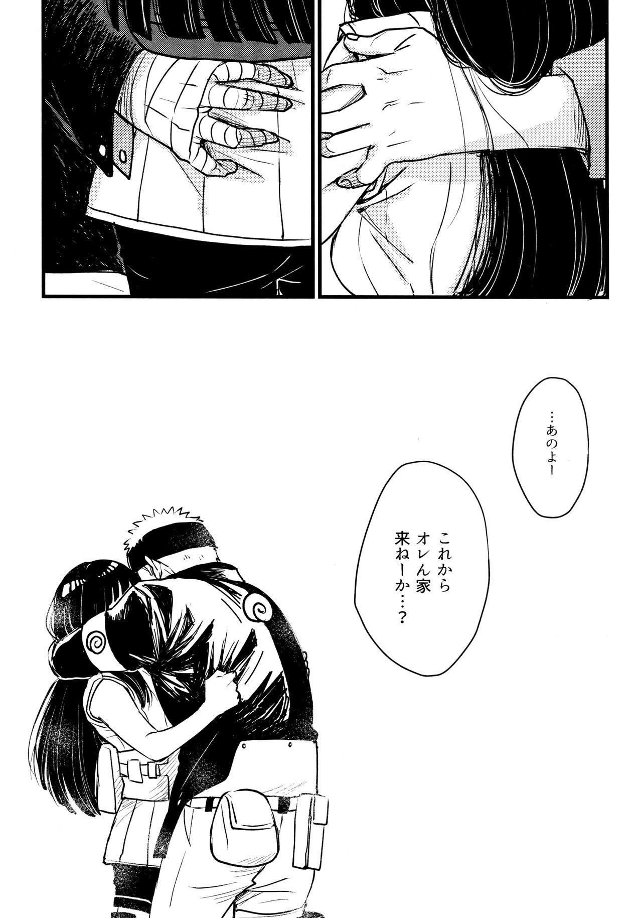 Koiwo Shiteiru Karada 1 + 2 28