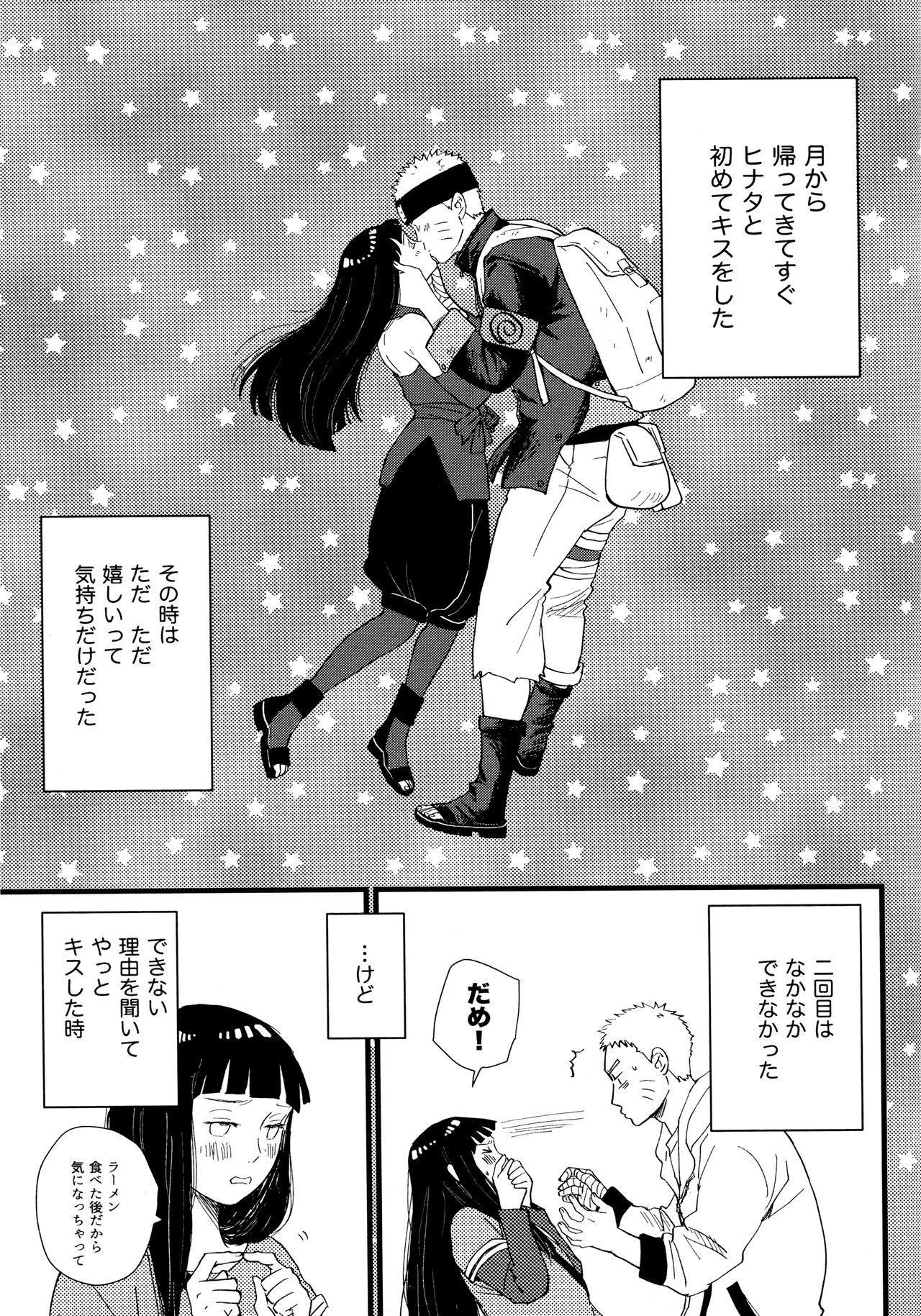 Koiwo Shiteiru Karada 1 + 2 2