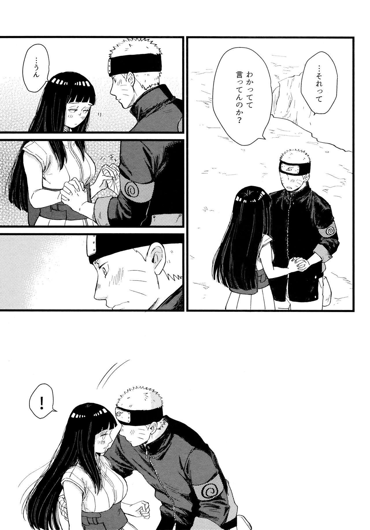 Koiwo Shiteiru Karada 1 + 2 32