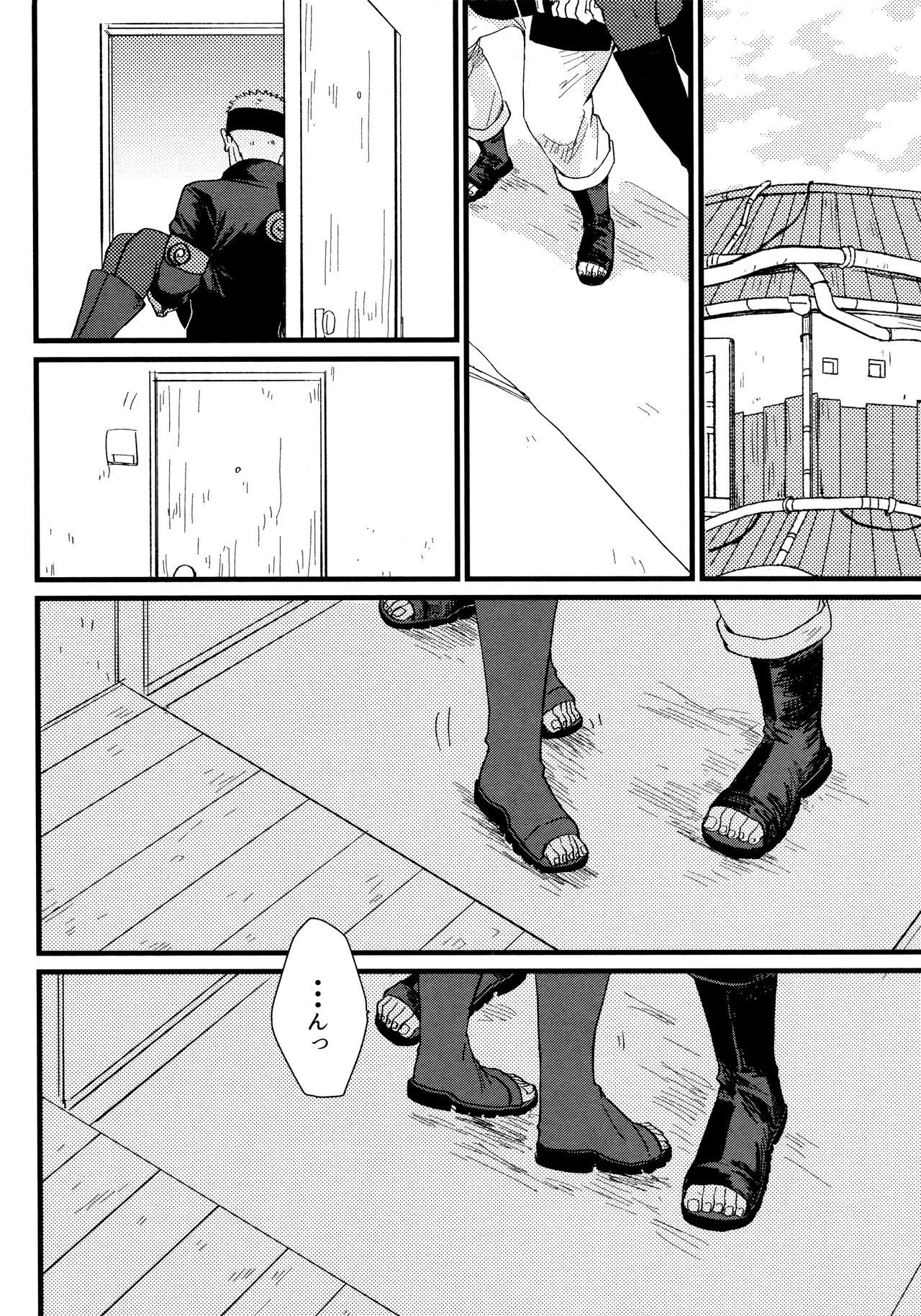 Koiwo Shiteiru Karada 1 + 2 33