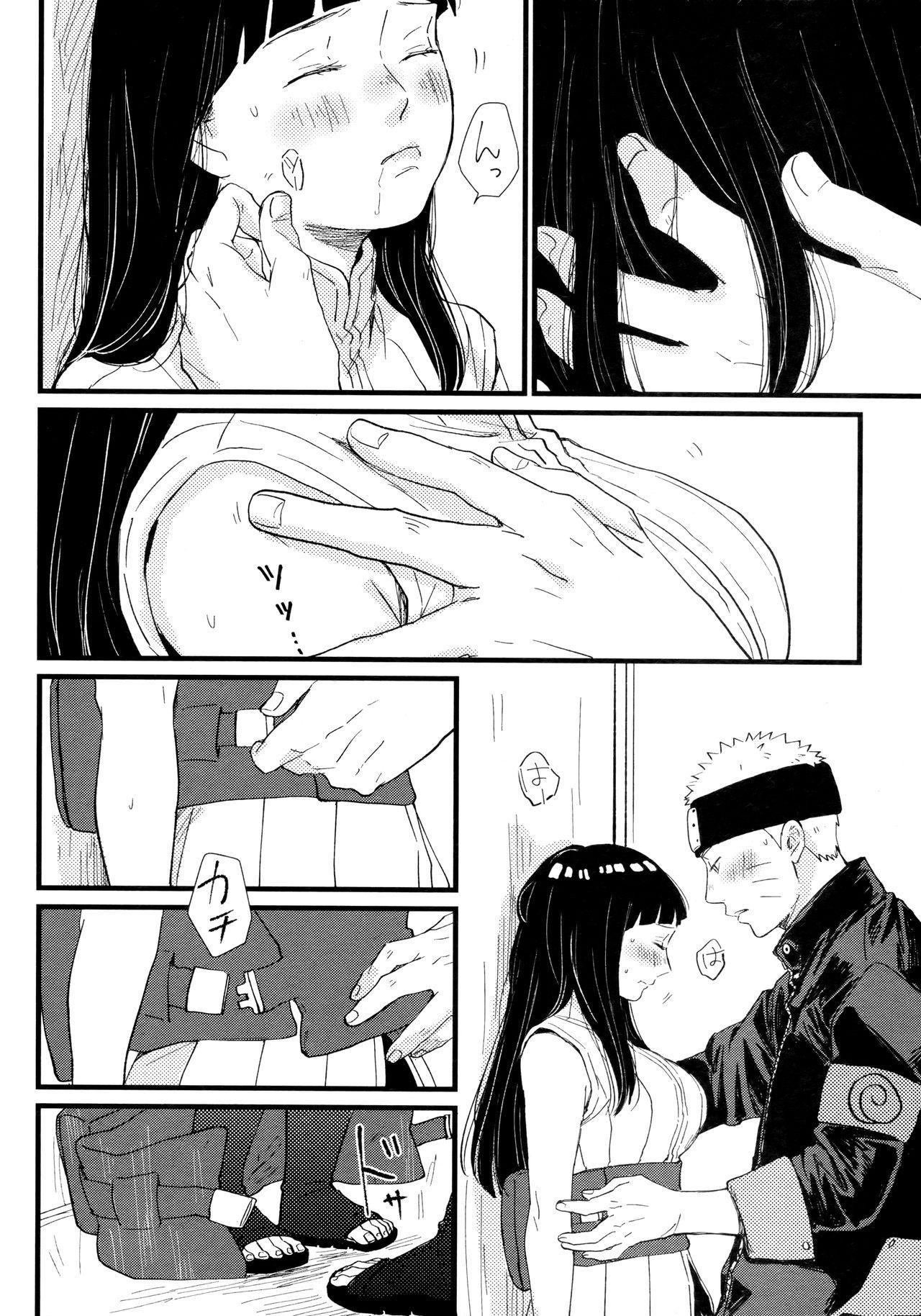Koiwo Shiteiru Karada 1 + 2 39