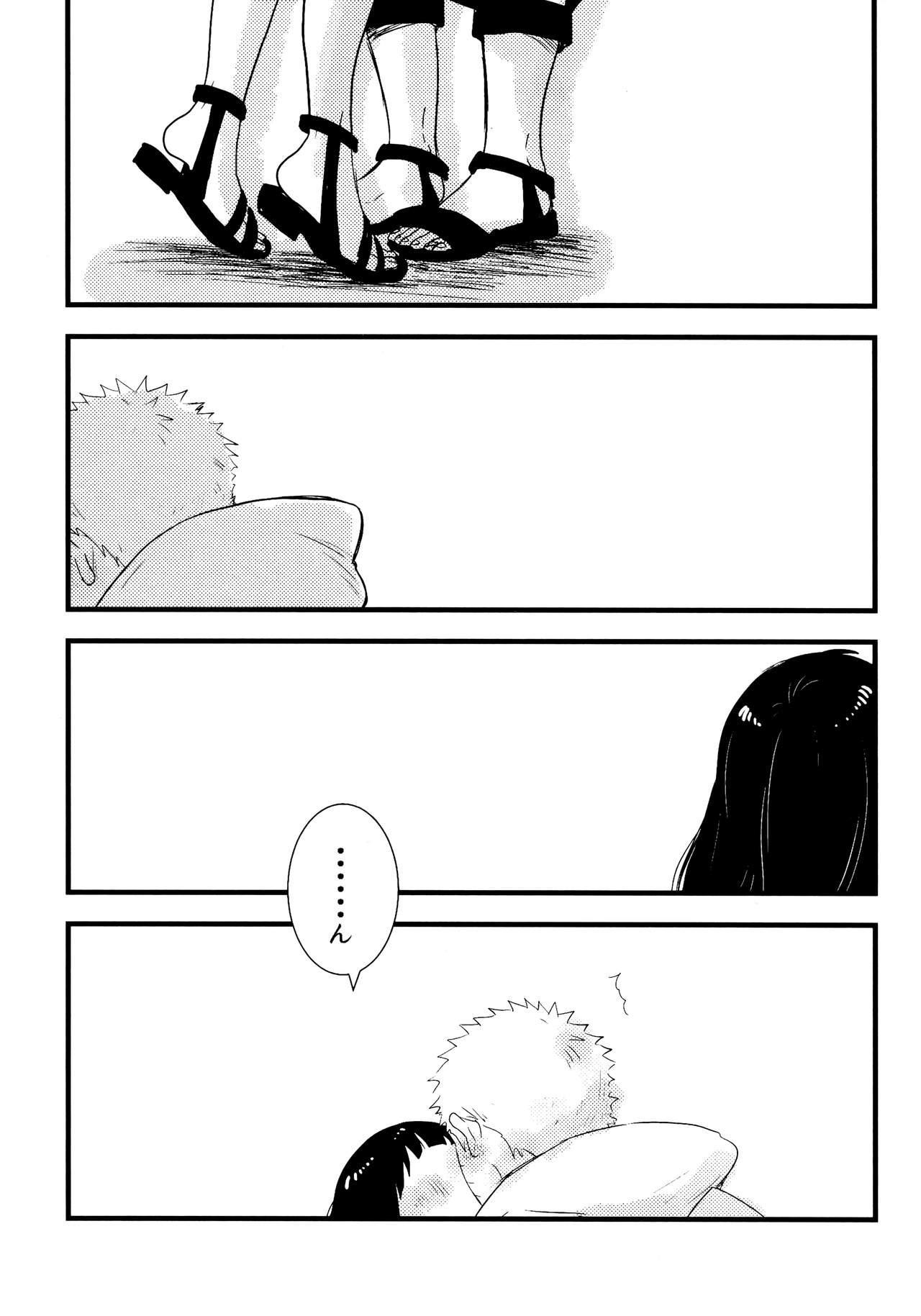 Koiwo Shiteiru Karada 1 + 2 4
