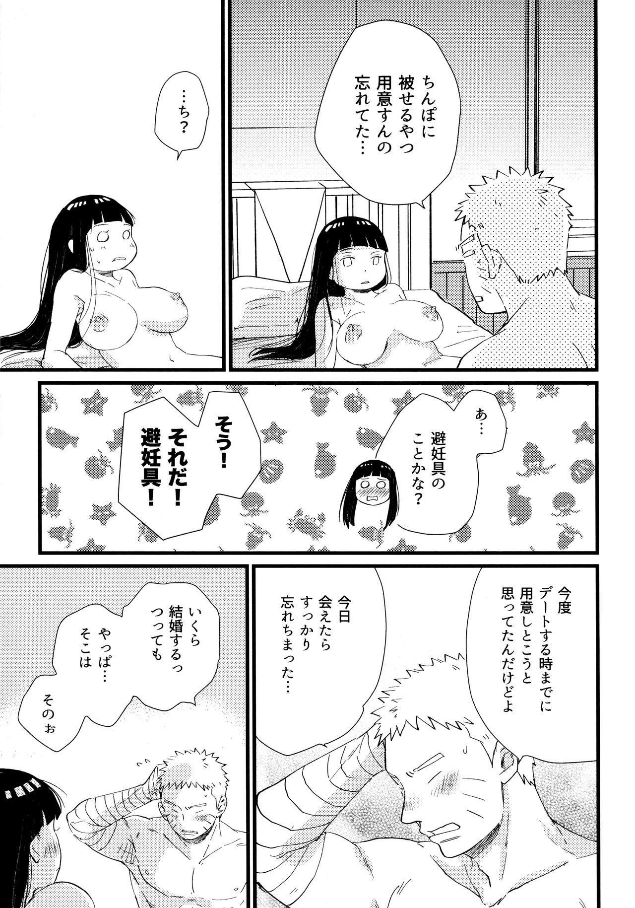 Koiwo Shiteiru Karada 1 + 2 64