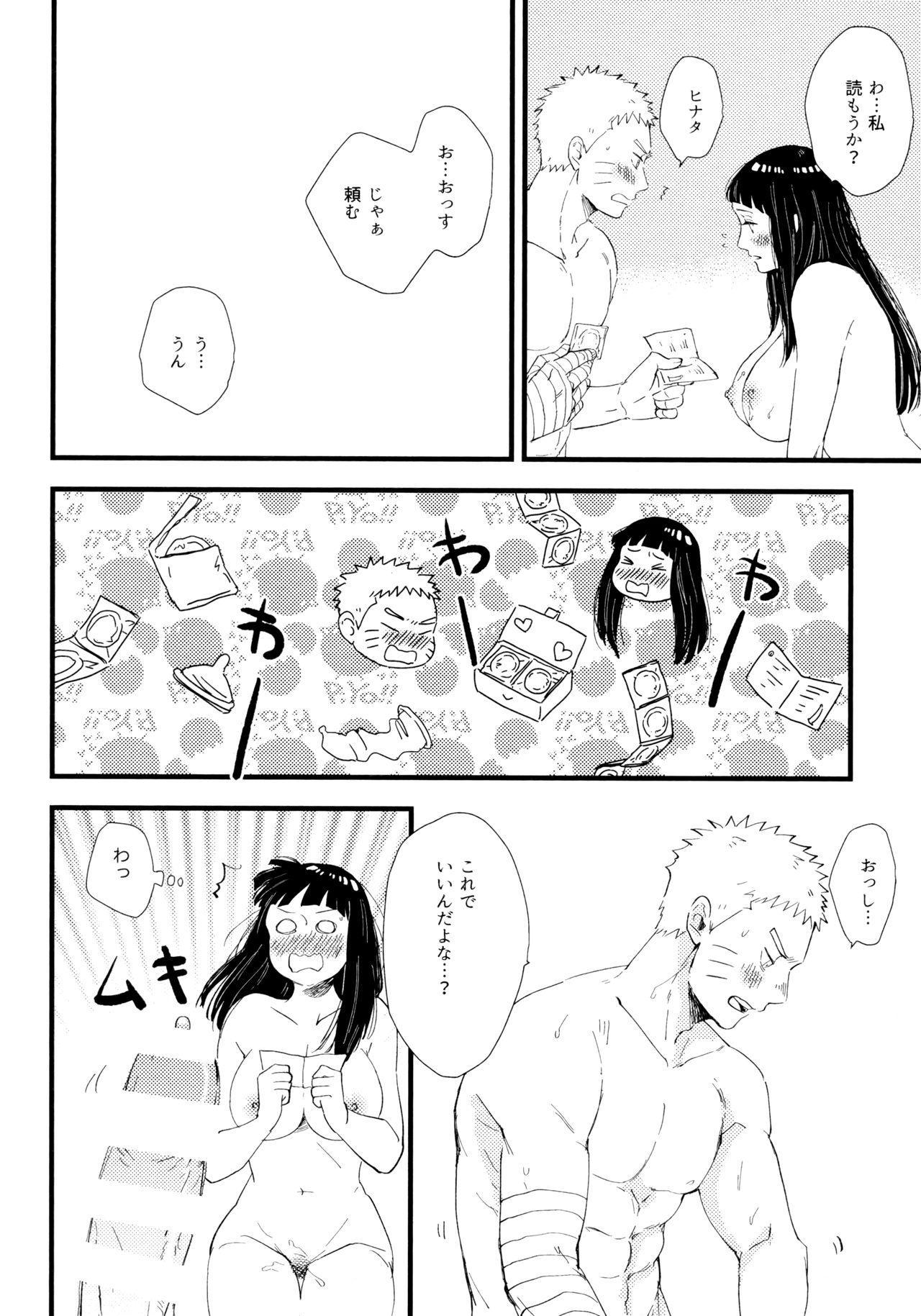 Koiwo Shiteiru Karada 1 + 2 95