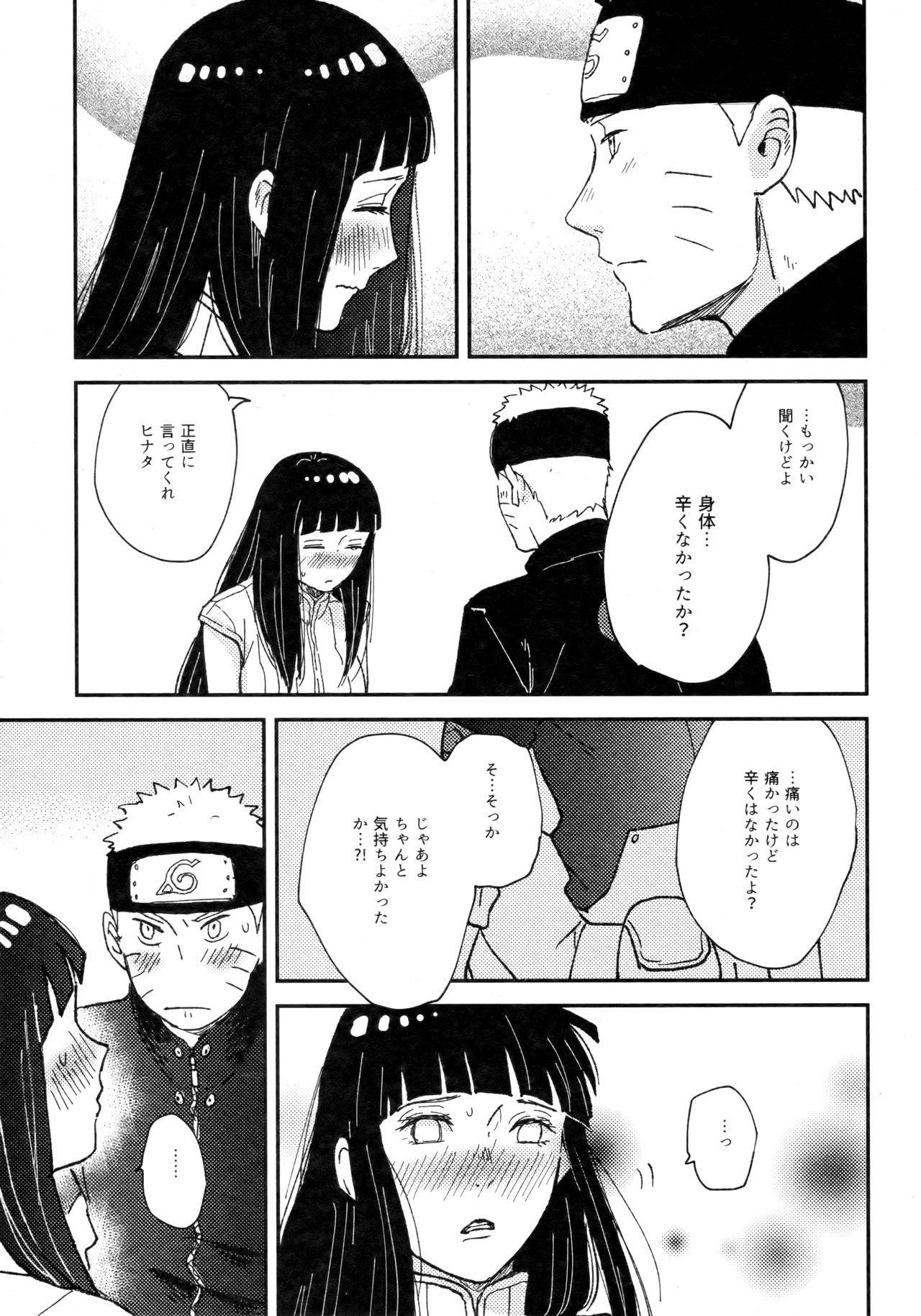 Koiwo Shiteiru Karada 3 13