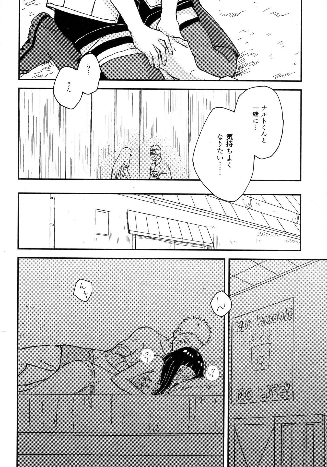 Koiwo Shiteiru Karada 3 16