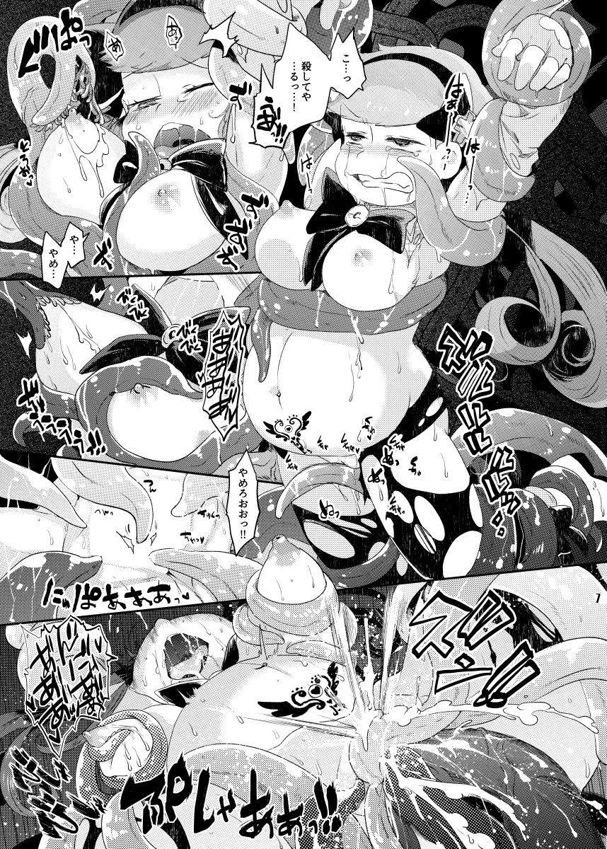 Mahou Shoujo Jutai 4