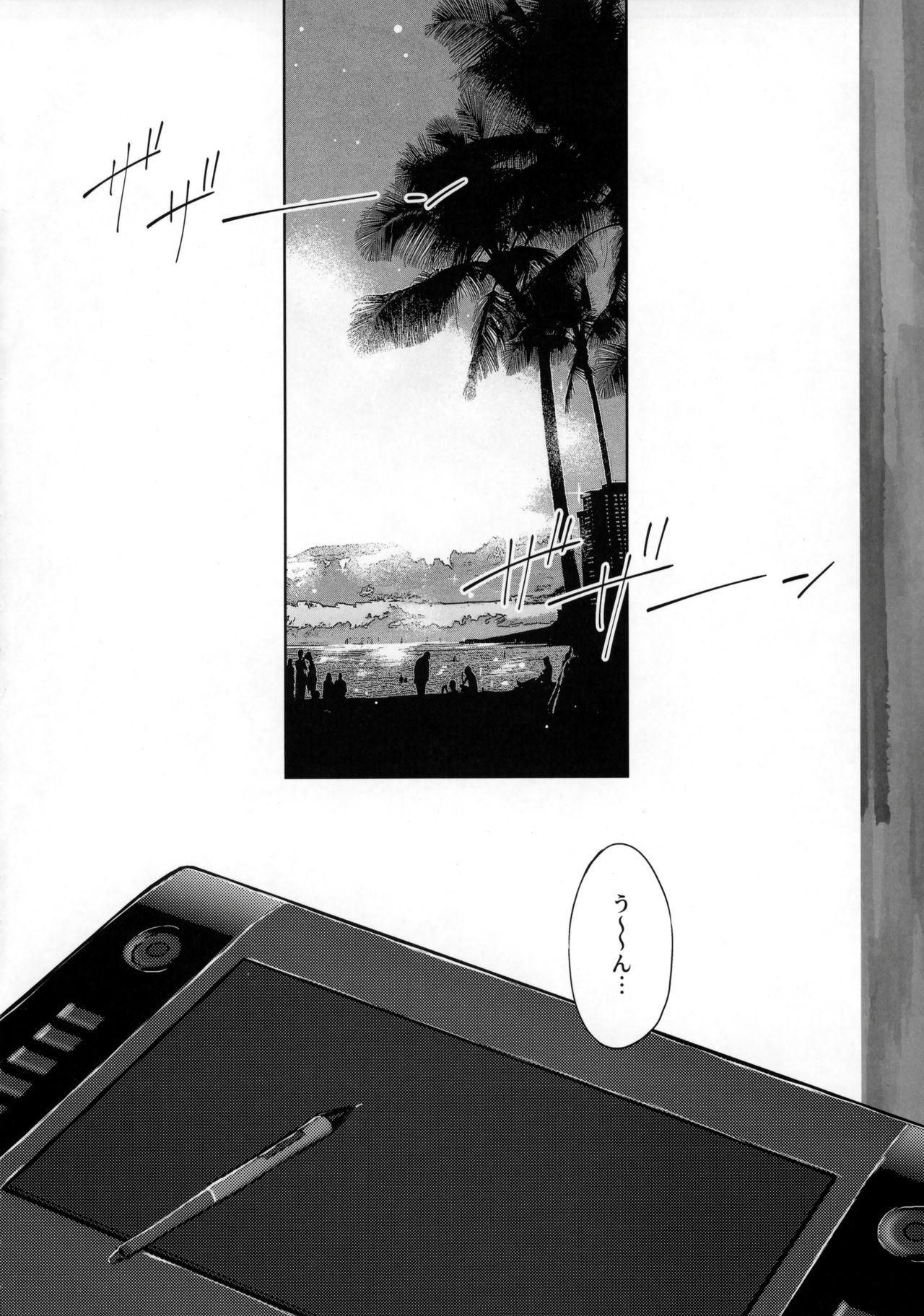 Koakumakei Wakusei Koukyoukyoku 3