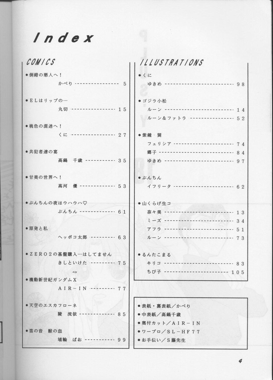 PLUS-Y Vol.18 2