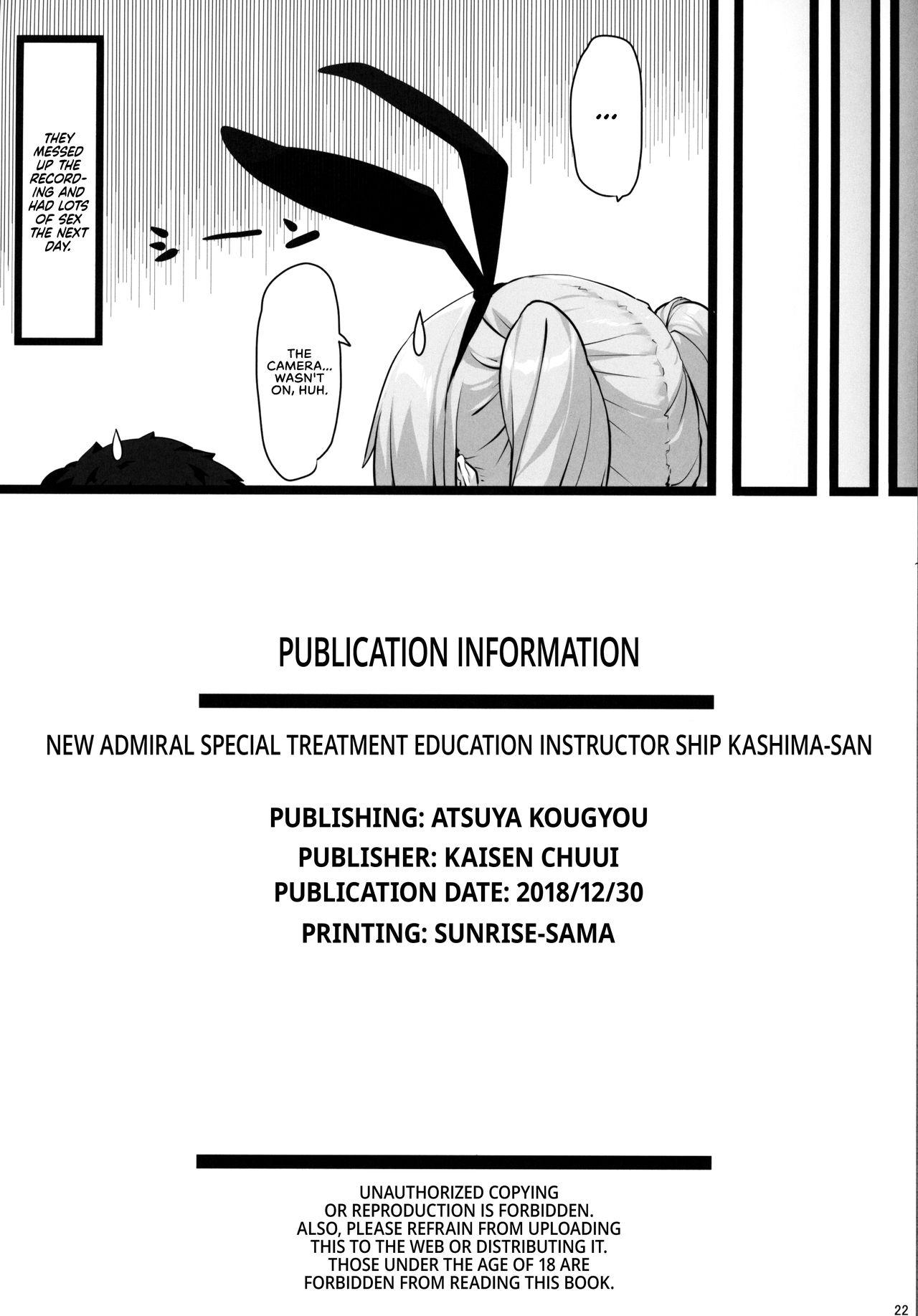 (C95) [Atsuya Kougyou (Kaisen Chuui)] Shinjin Teitoku Tokubetsu Shori Tantoukan Kyoudou Gakari Kashima-san | New Admiral Special Treatment Education Instructor Ship Kashima-san (Kantai Collection -KanColle-) [English] [RedLantern] 21