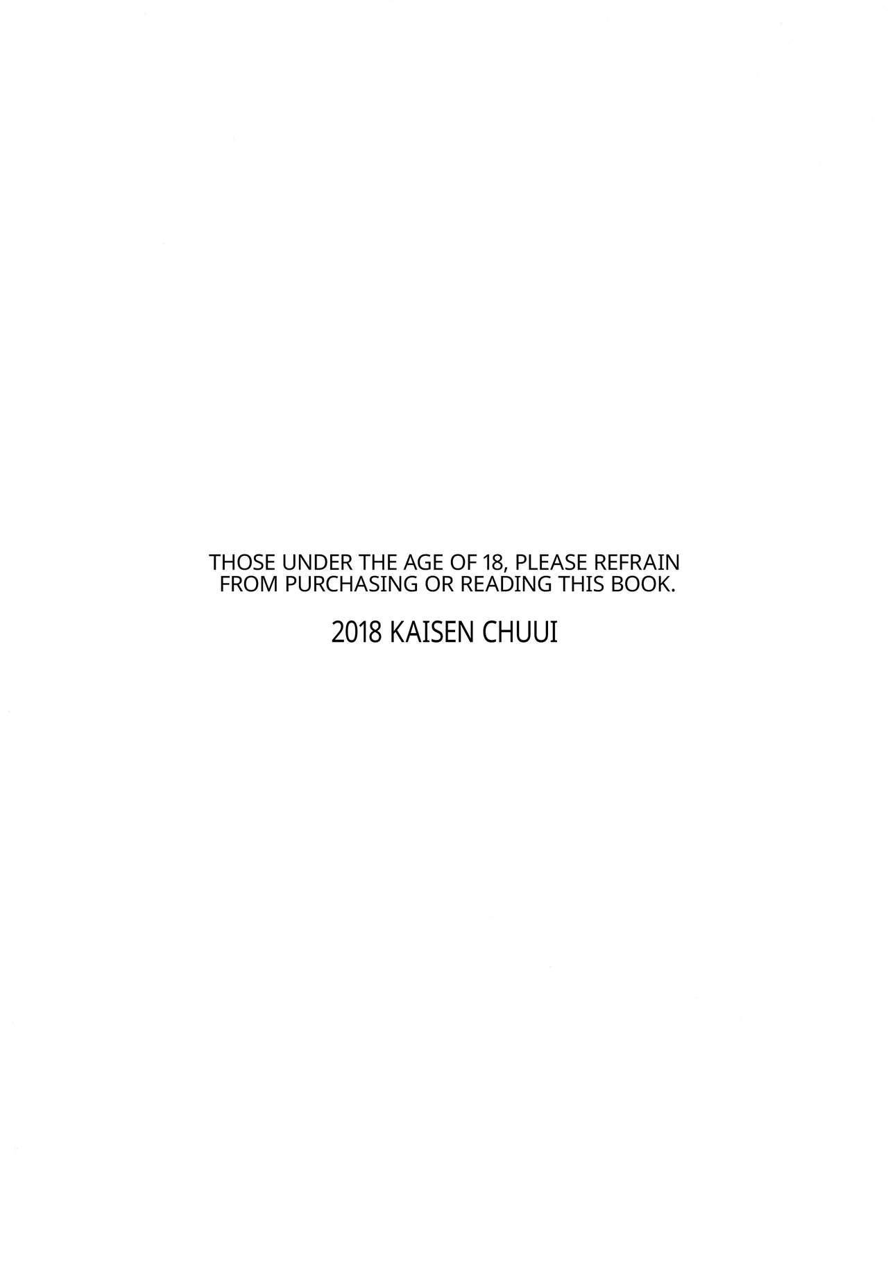 (C95) [Atsuya Kougyou (Kaisen Chuui)] Shinjin Teitoku Tokubetsu Shori Tantoukan Kyoudou Gakari Kashima-san | New Admiral Special Treatment Education Instructor Ship Kashima-san (Kantai Collection -KanColle-) [English] [RedLantern] 22