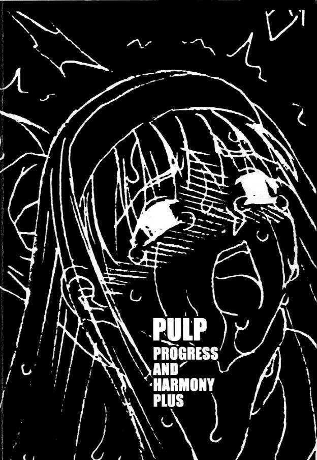 PULP Progress and Harmony Plus 41