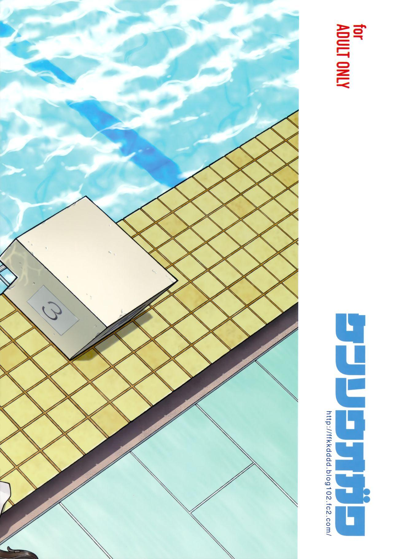Uranohoshi Jogakuin Aqours Pool 30