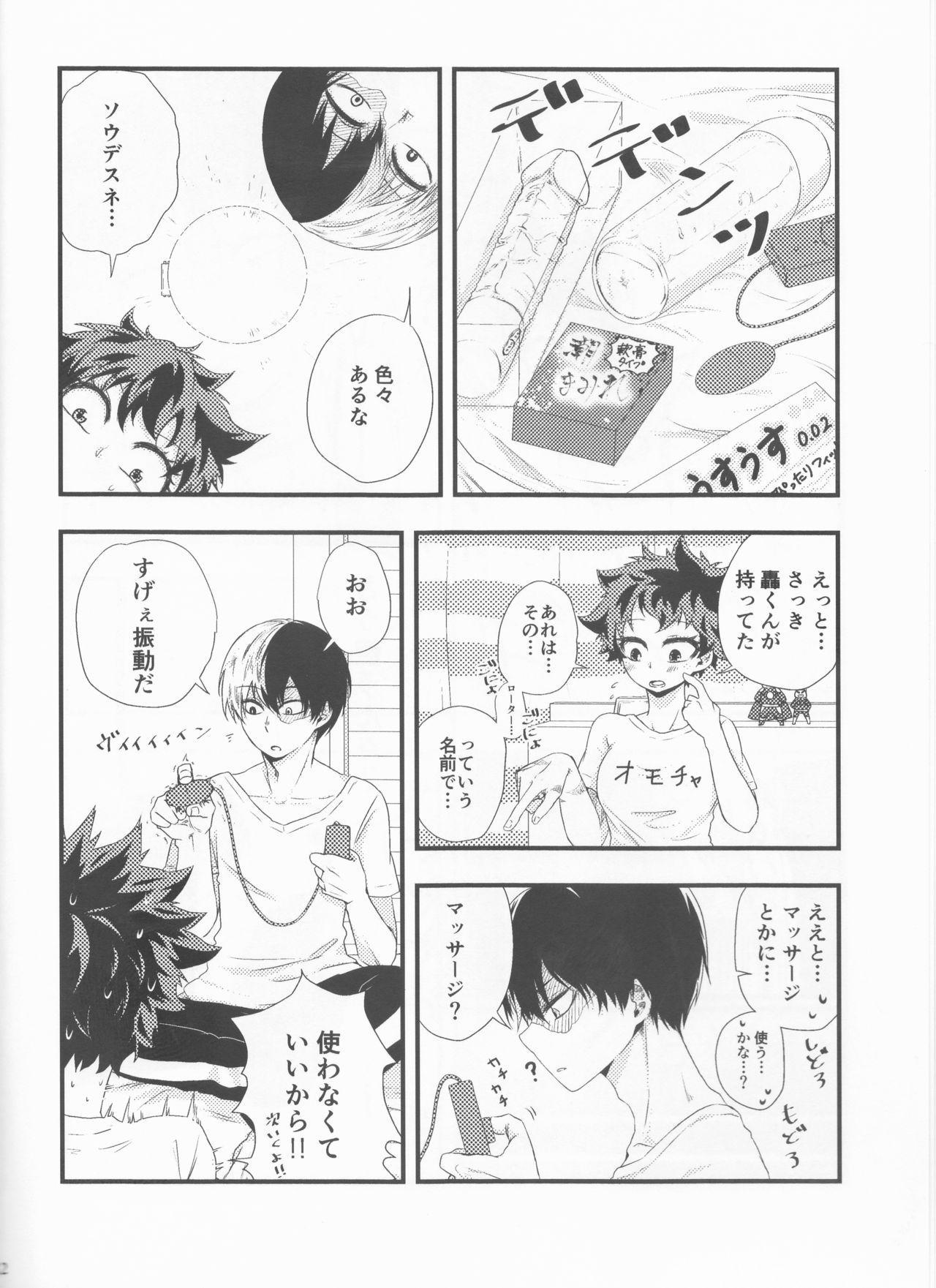 Todoroki-kun wa Taihen na Mono o Motte Kimashita. 11