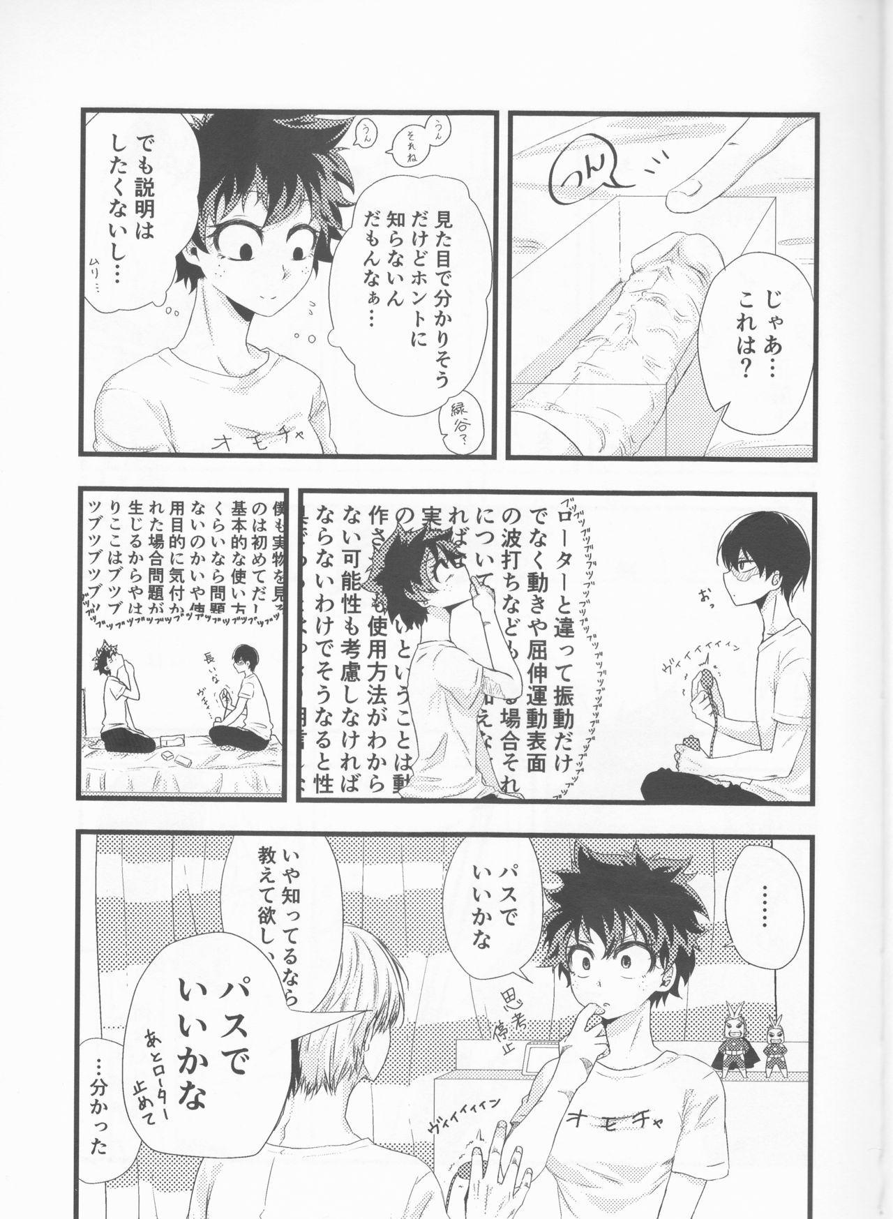 Todoroki-kun wa Taihen na Mono o Motte Kimashita. 12