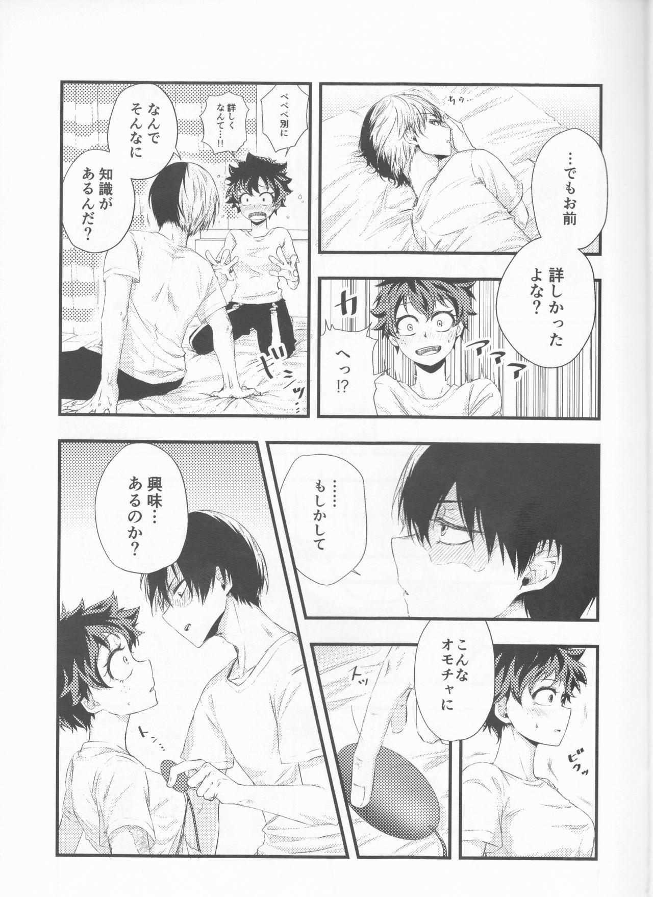 Todoroki-kun wa Taihen na Mono o Motte Kimashita. 16