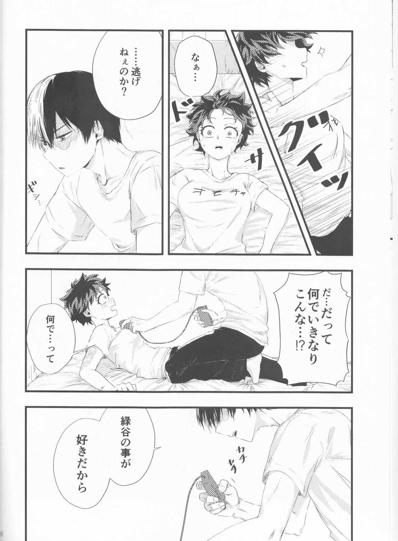 Todoroki-kun wa Taihen na Mono o Motte Kimashita. 17