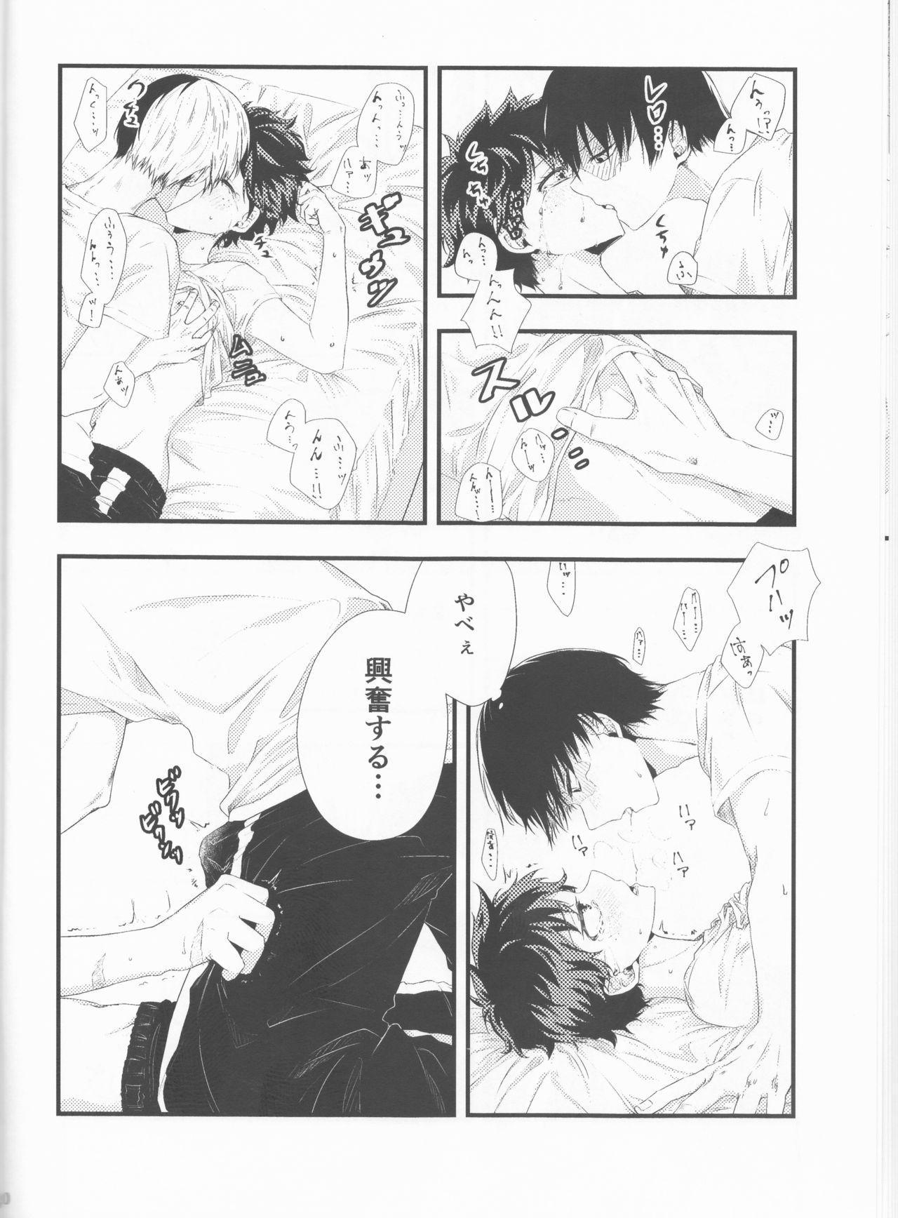 Todoroki-kun wa Taihen na Mono o Motte Kimashita. 19