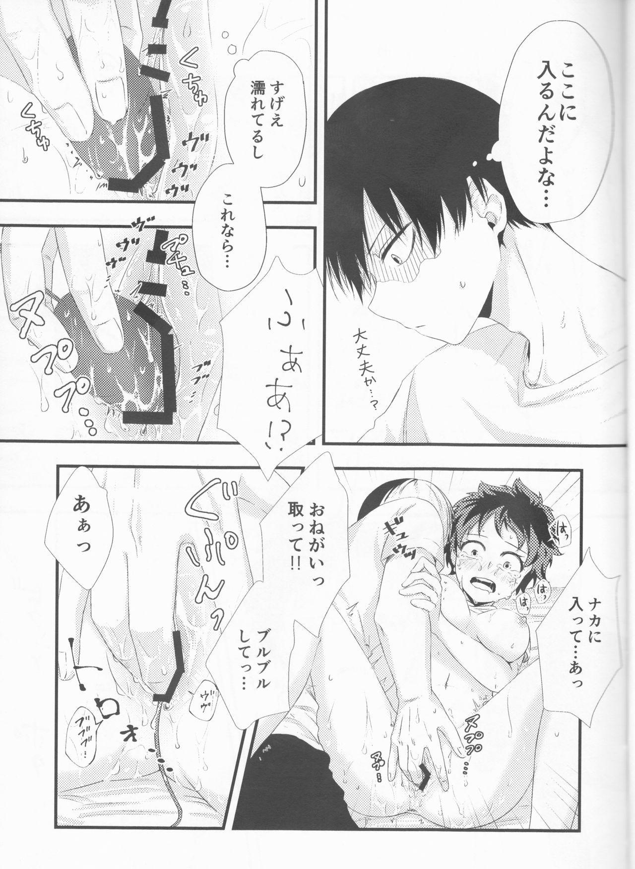 Todoroki-kun wa Taihen na Mono o Motte Kimashita. 22