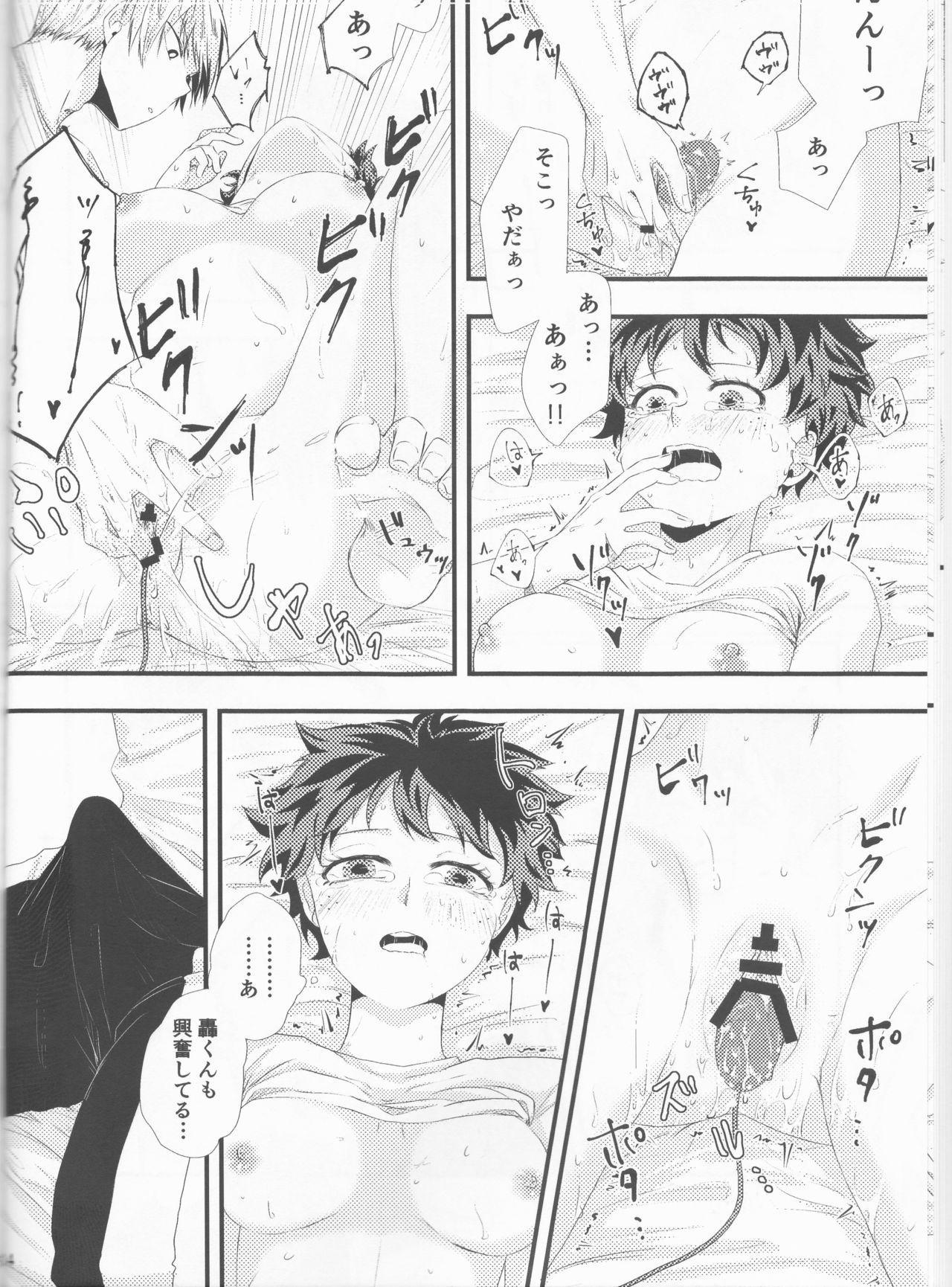 Todoroki-kun wa Taihen na Mono o Motte Kimashita. 23
