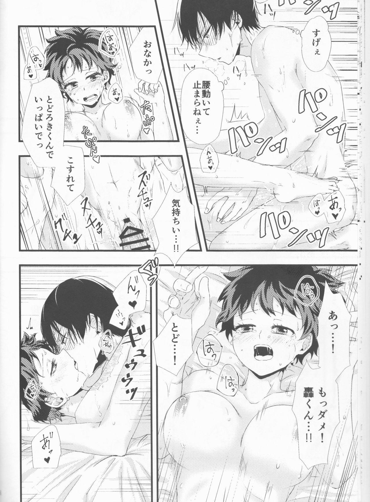 Todoroki-kun wa Taihen na Mono o Motte Kimashita. 27