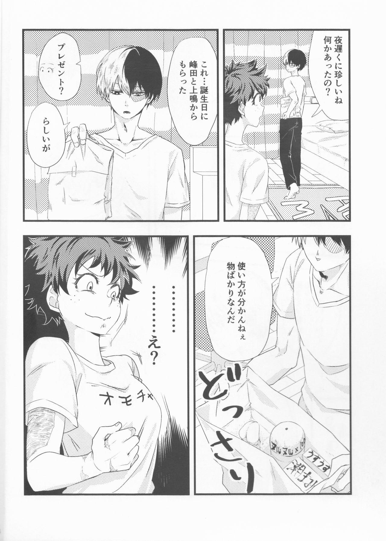 Todoroki-kun wa Taihen na Mono o Motte Kimashita. 3