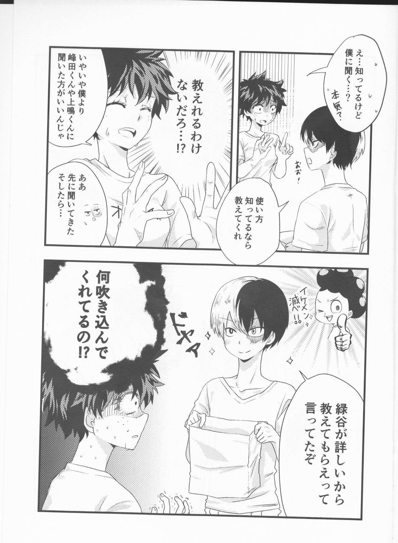 Todoroki-kun wa Taihen na Mono o Motte Kimashita. 4