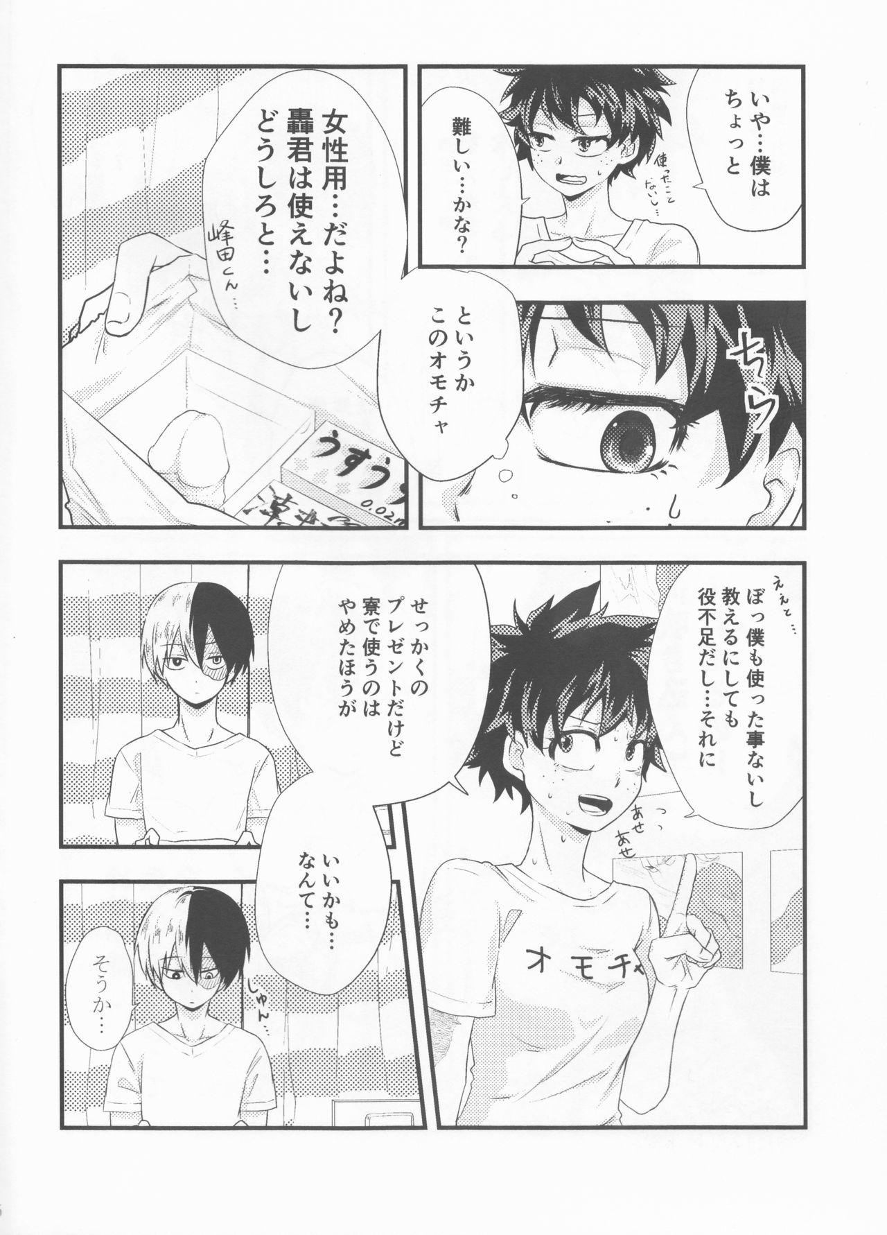 Todoroki-kun wa Taihen na Mono o Motte Kimashita. 5