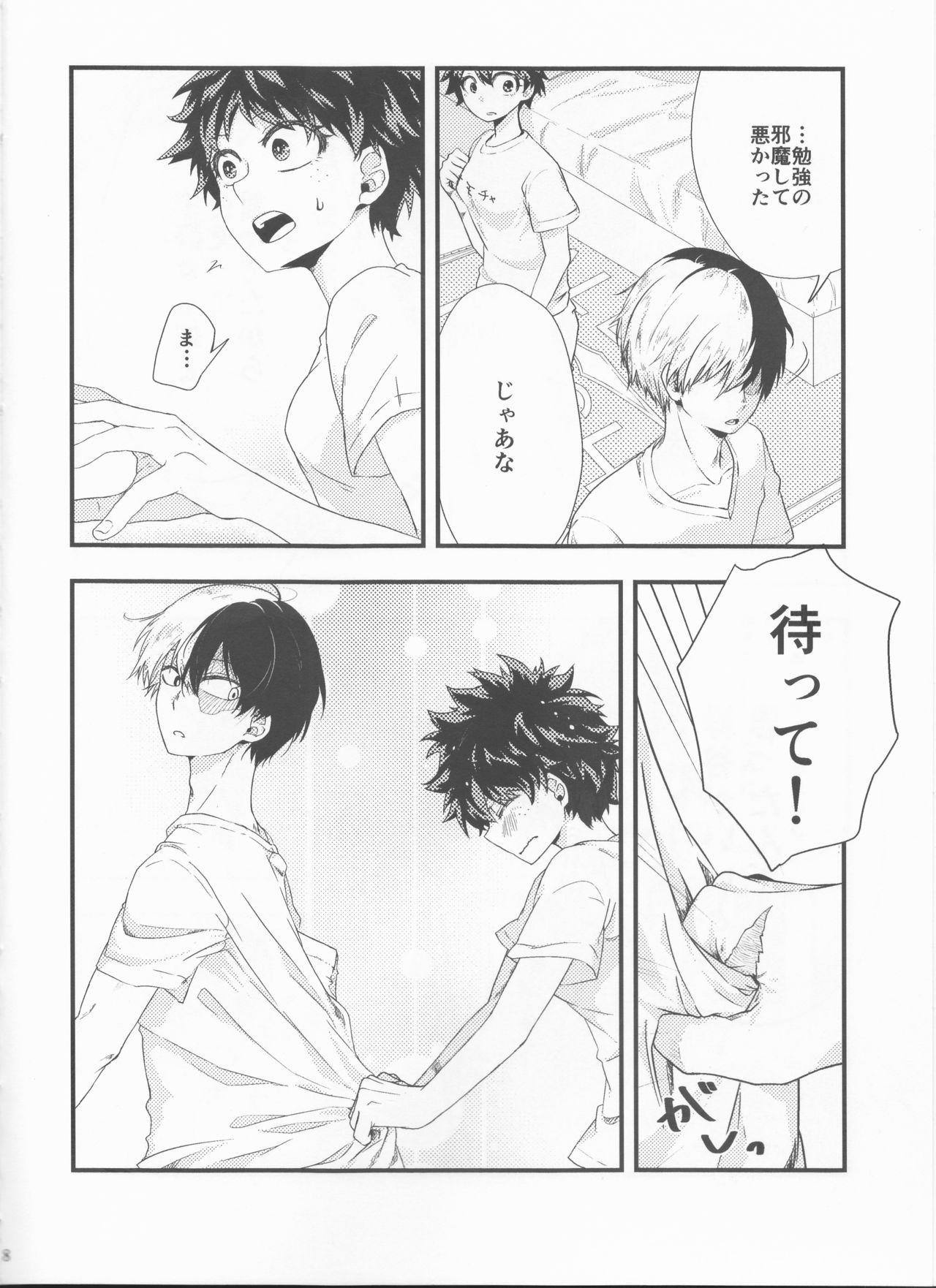 Todoroki-kun wa Taihen na Mono o Motte Kimashita. 7