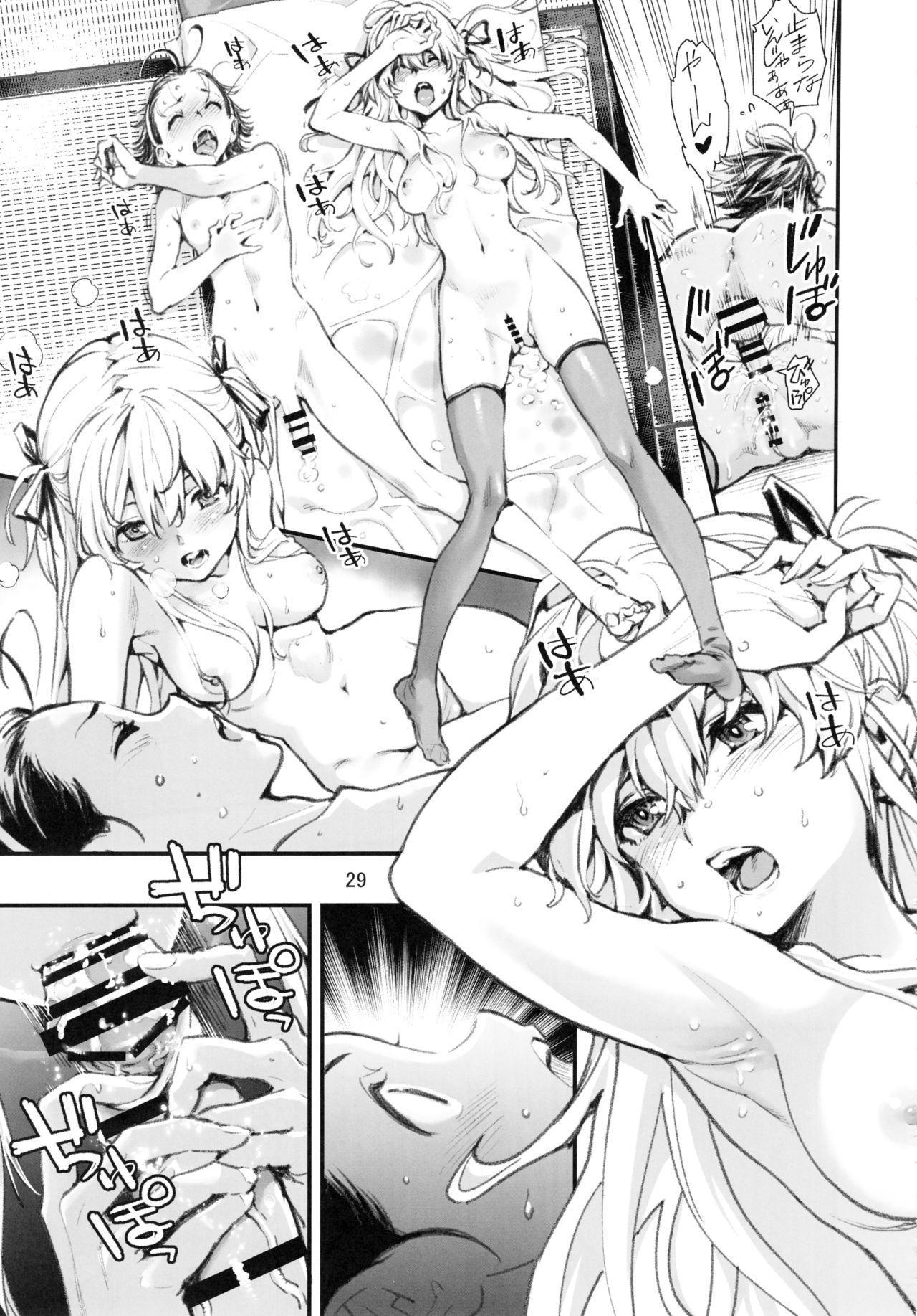 Mou Hitotsu no Tsukitate!! Ou-sama Game 2 27
