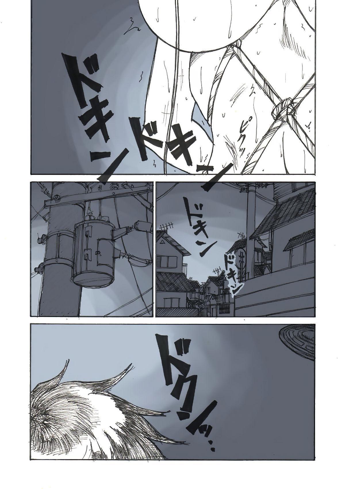 Roshutsu Hime no Hitsuzenteki Kyuuchi 9