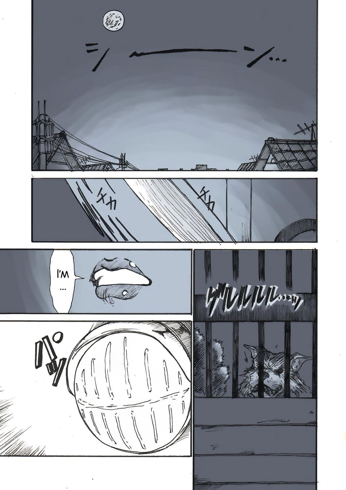 Roshutsu Hime no Hitsuzenteki Kyuuchi 10