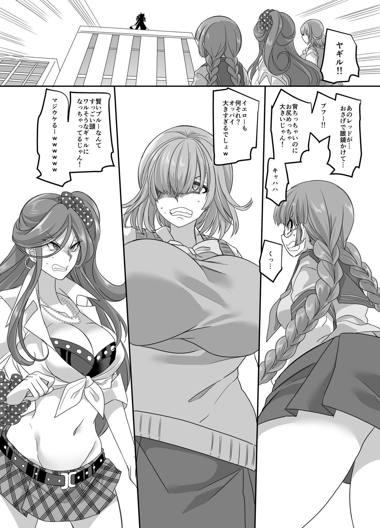 Saikyou no Seigi no Hero wa Kagami no Naka dewa Saijaku no Kaijin 10