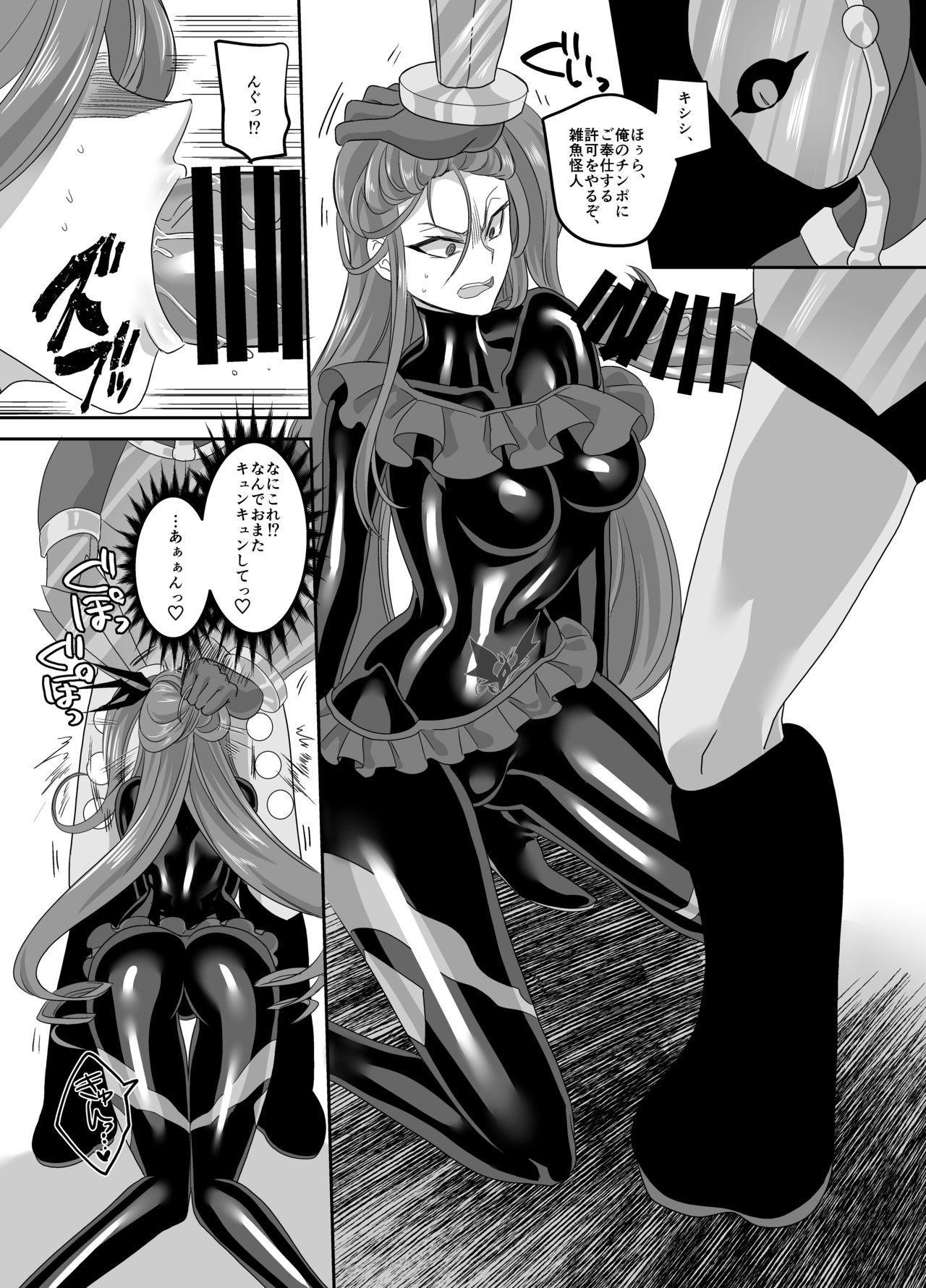 Saikyou no Seigi no Hero wa Kagami no Naka dewa Saijaku no Kaijin 28