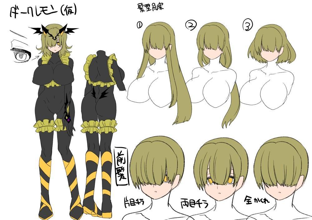 Saikyou no Seigi no Hero wa Kagami no Naka dewa Saijaku no Kaijin 43
