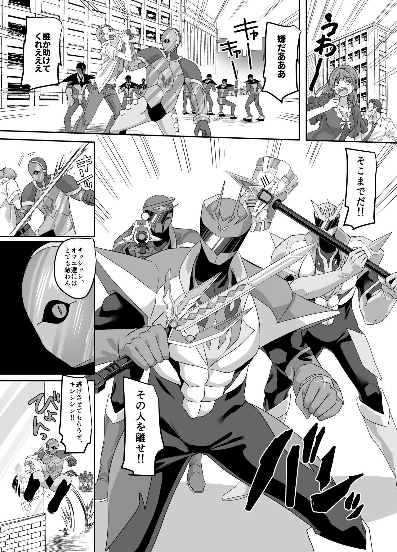 Saikyou no Seigi no Hero wa Kagami no Naka dewa Saijaku no Kaijin 4