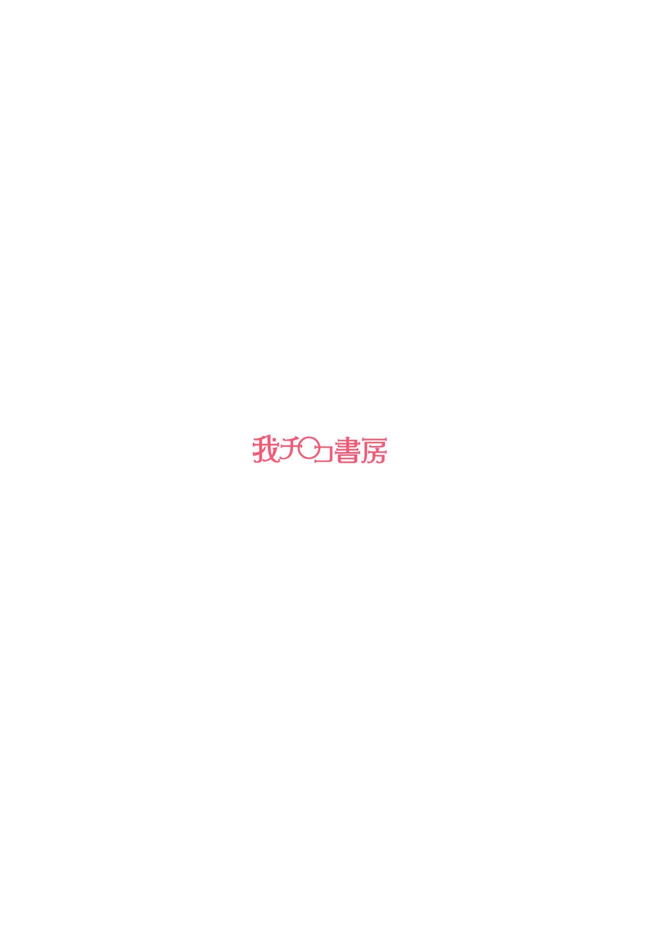 Kuro no Joou no Isekai Seikatsu 2.5 17