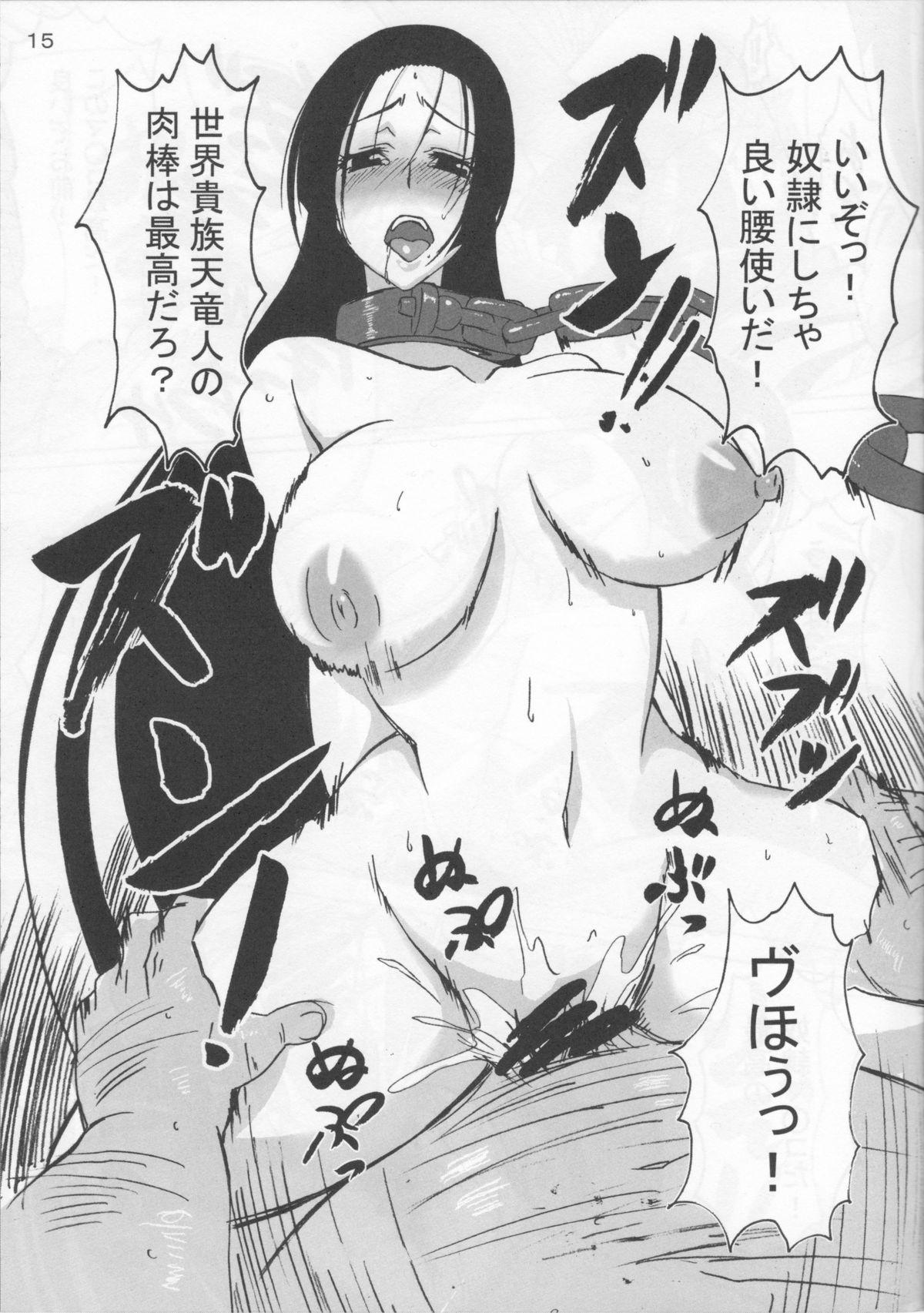 Pirate Empress 13