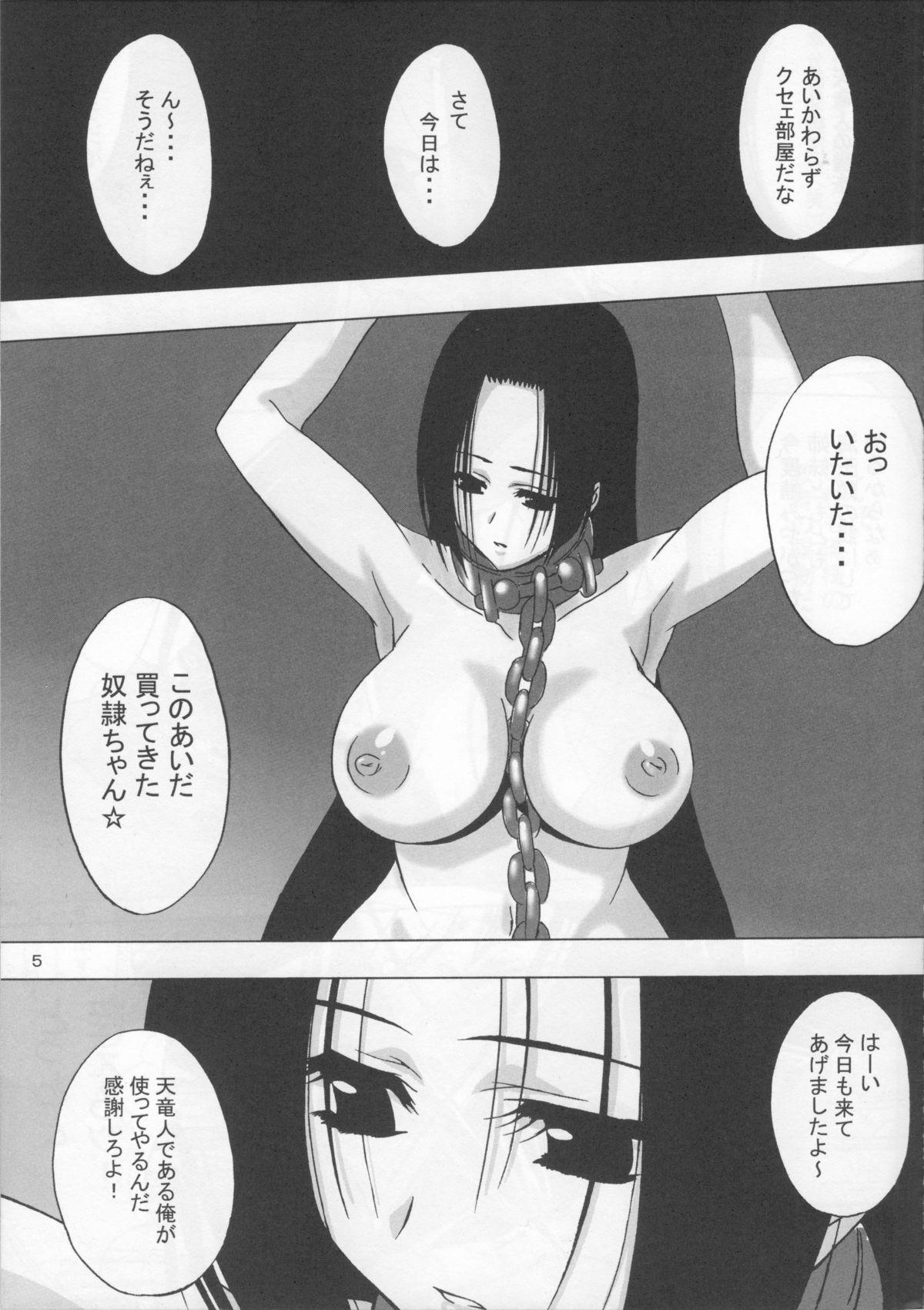Pirate Empress 3