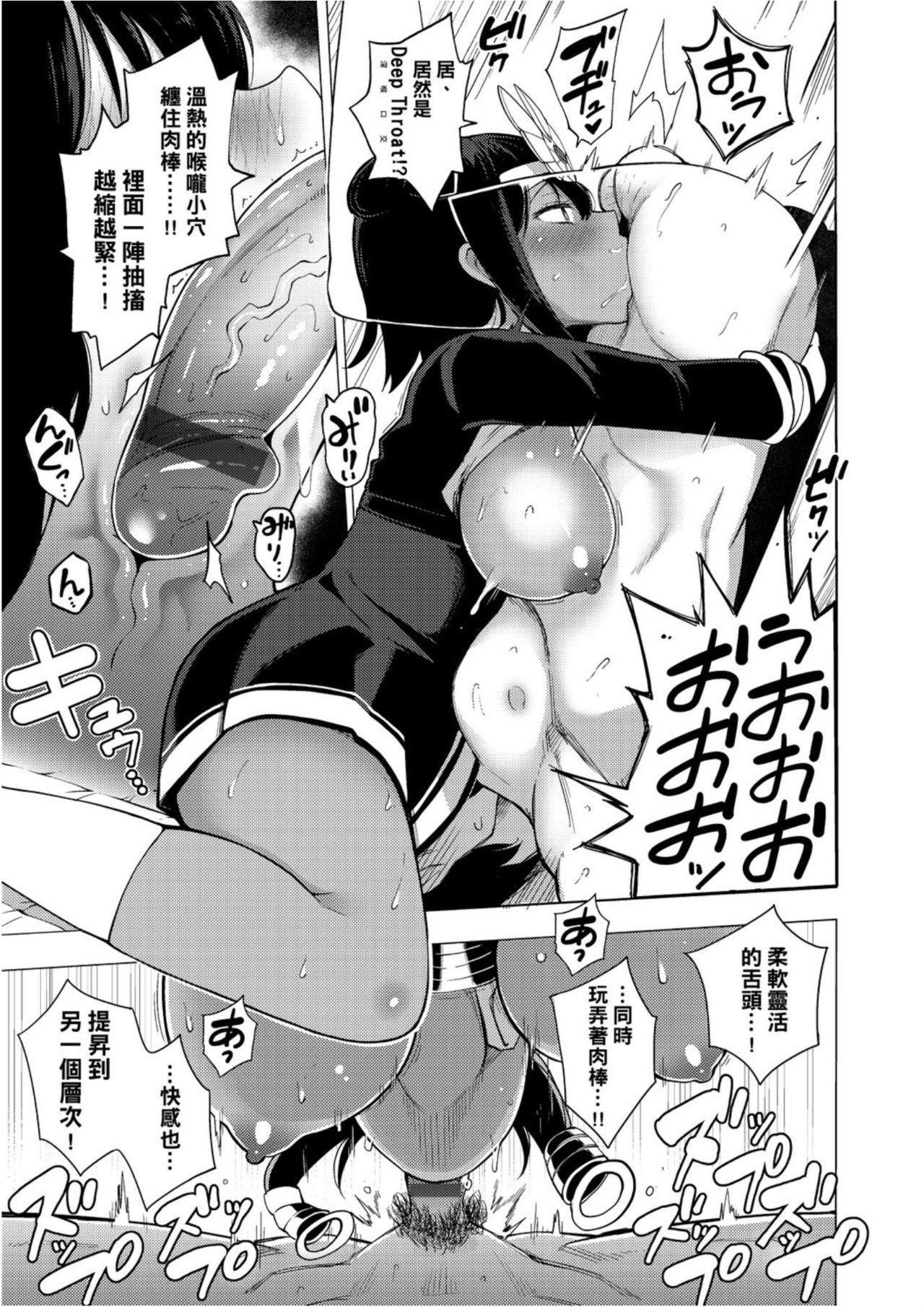 Ratai Geijutsubu!! | 裸體藝術社!! 70