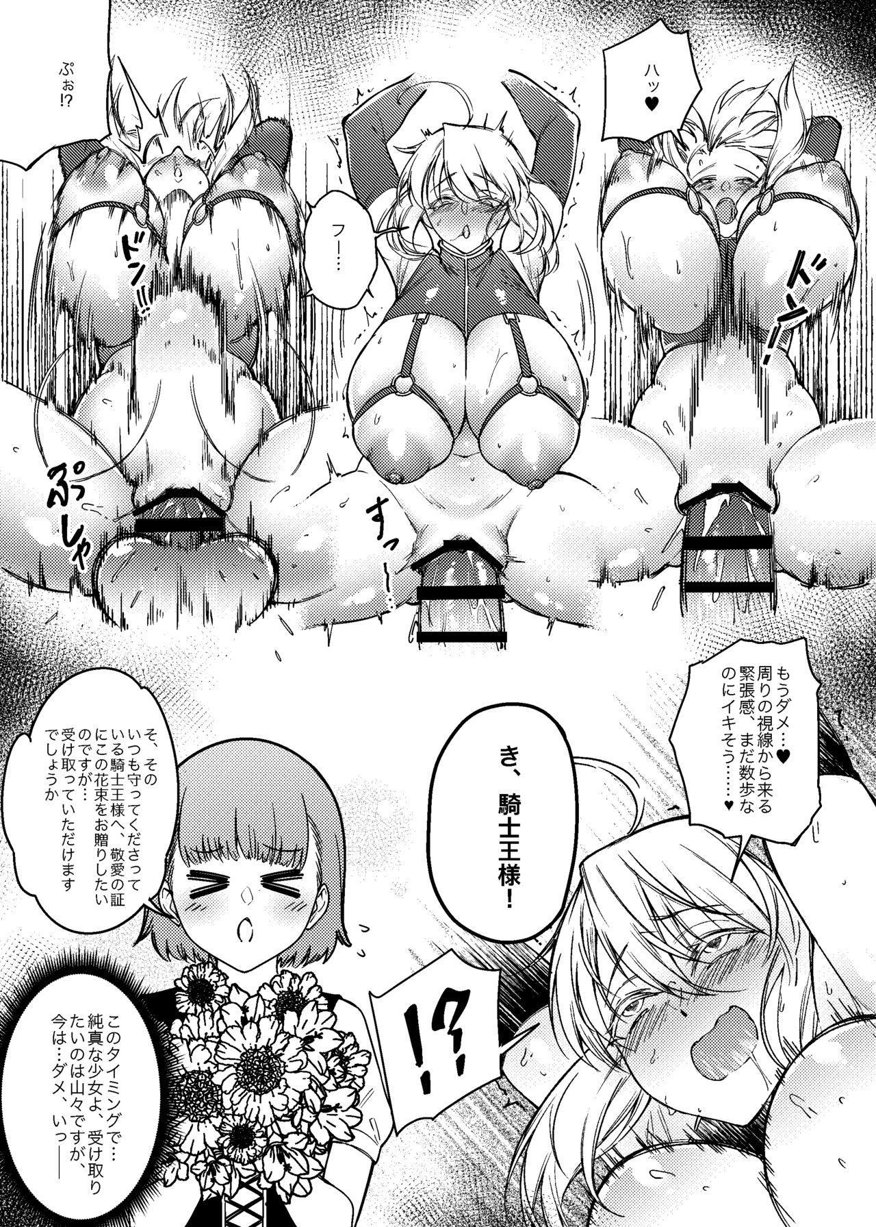 Hakuba ni Norareru Kishi 3 9