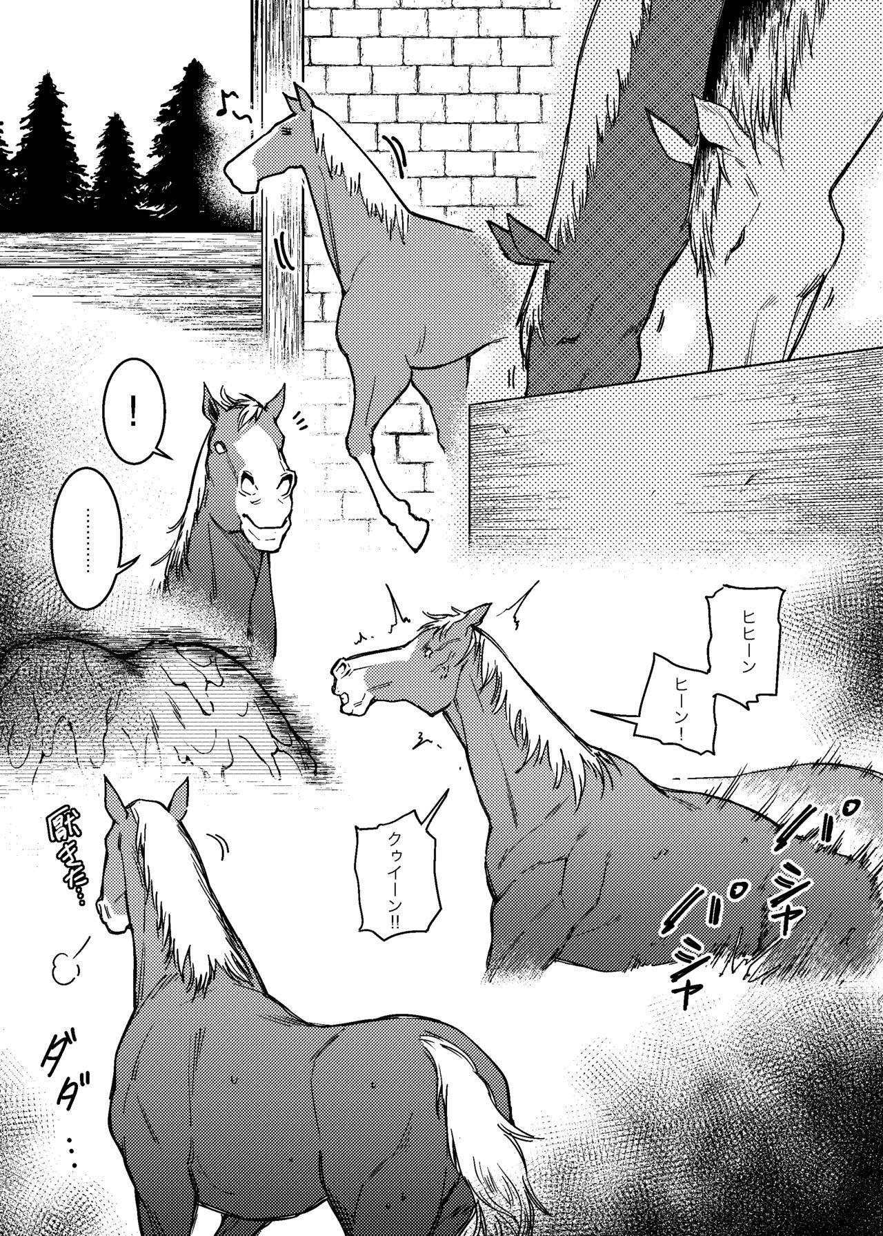 Hakuba ni Norareru Kishi 3 1