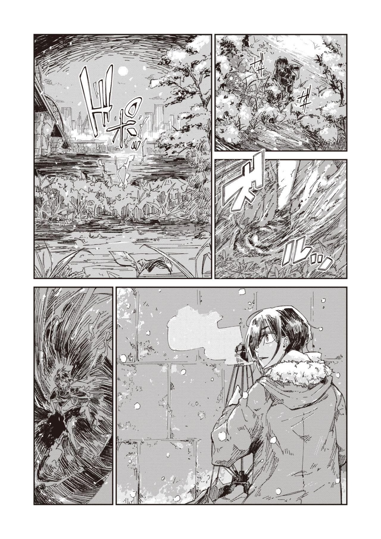 WEEKLY Kairakuten Vol.13 9