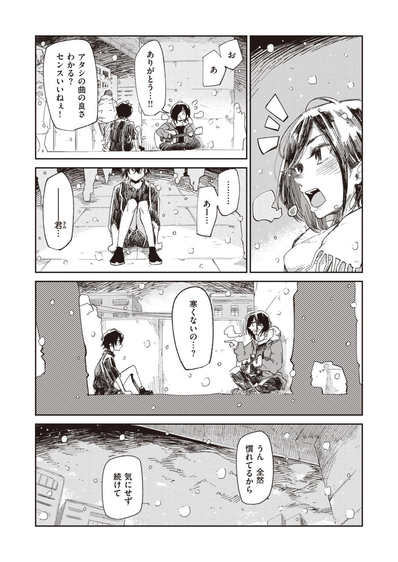 WEEKLY Kairakuten Vol.13 3