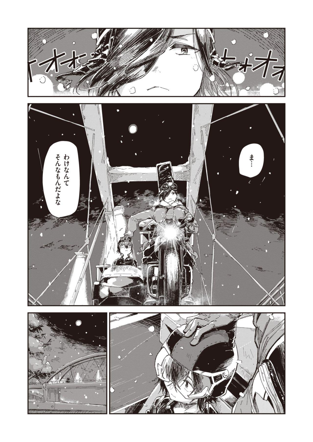 WEEKLY Kairakuten Vol.13 7