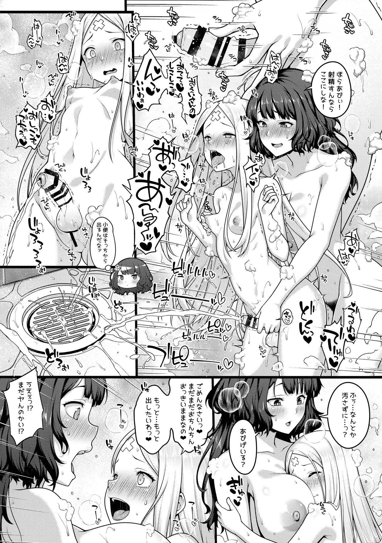 (C96) [Banana Koubou (Various)] Osakae-san to Futanari Abby no Enma-tei Namahamechuu Dashi Koubi Nisshi (Fate/Grand Order) 11