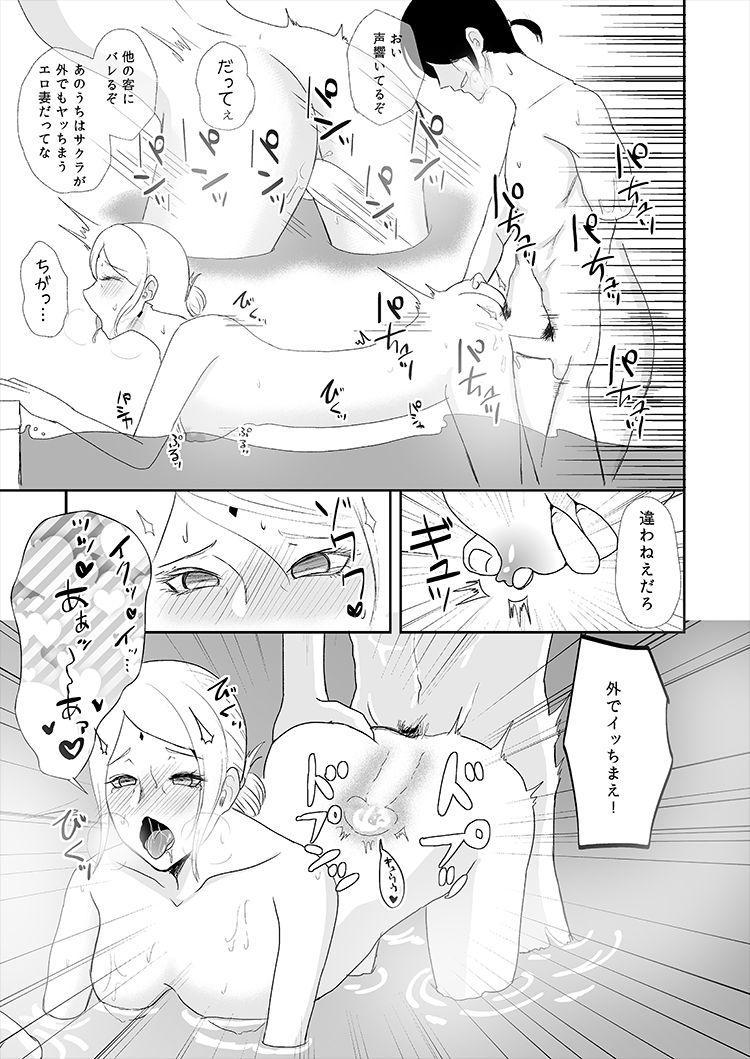 全忍11 2