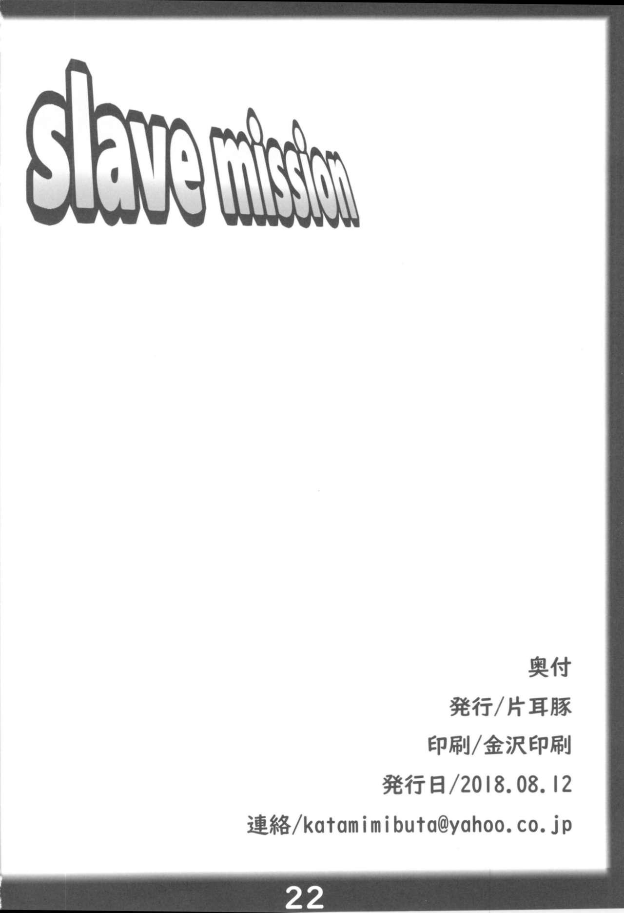 slave mission 20